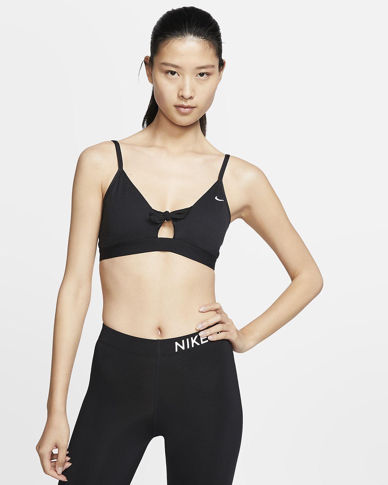 Nike Favorites 女款輕度支撐型運動內衣