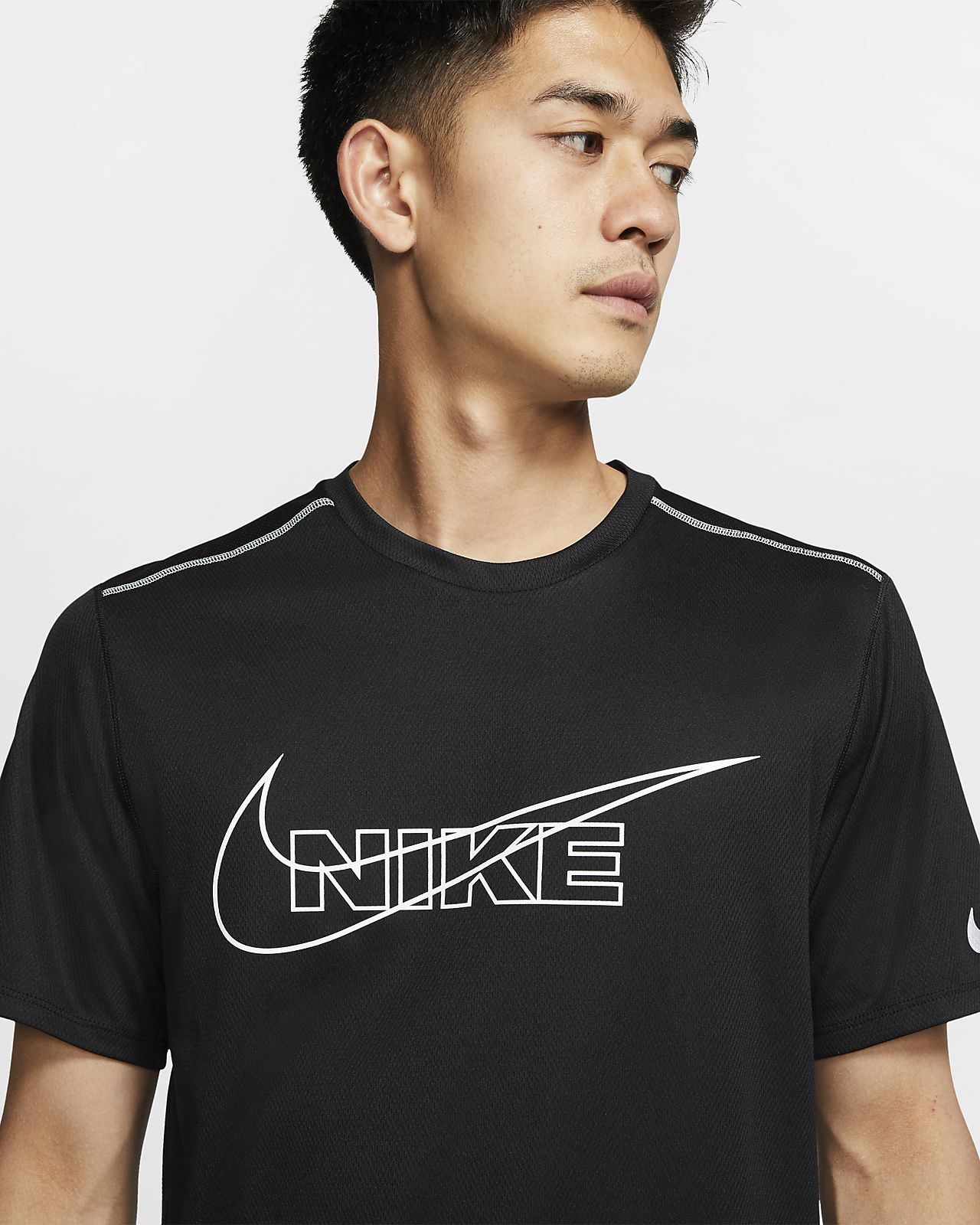 Nike Breathe Men's Short Sleeve Running Top