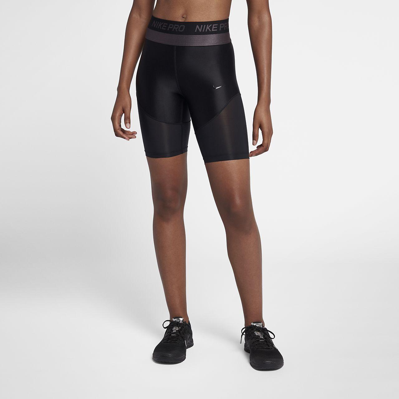 กางเกงเทรนนิ่งขาสั้นผู้หญิง Nike Pro HyperCool