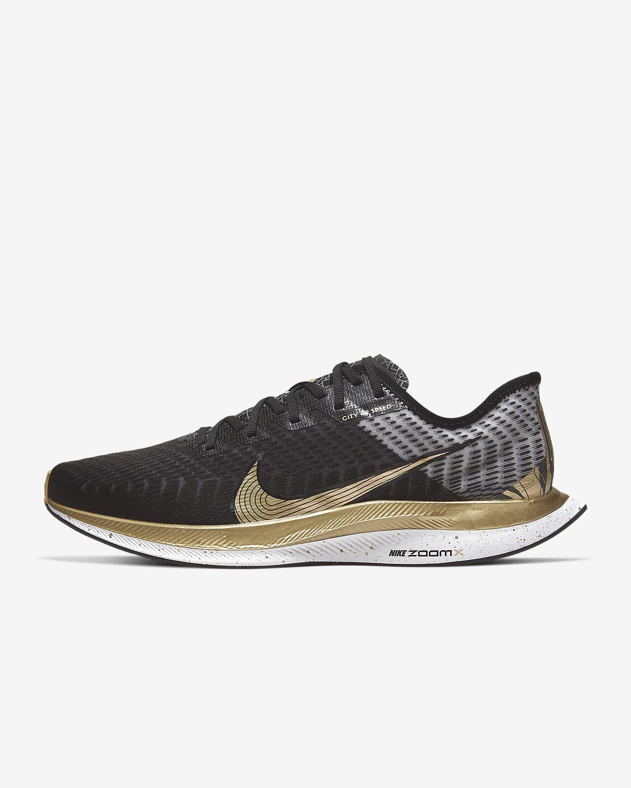 Nike Pegasus Turbo 2 男子跑步鞋