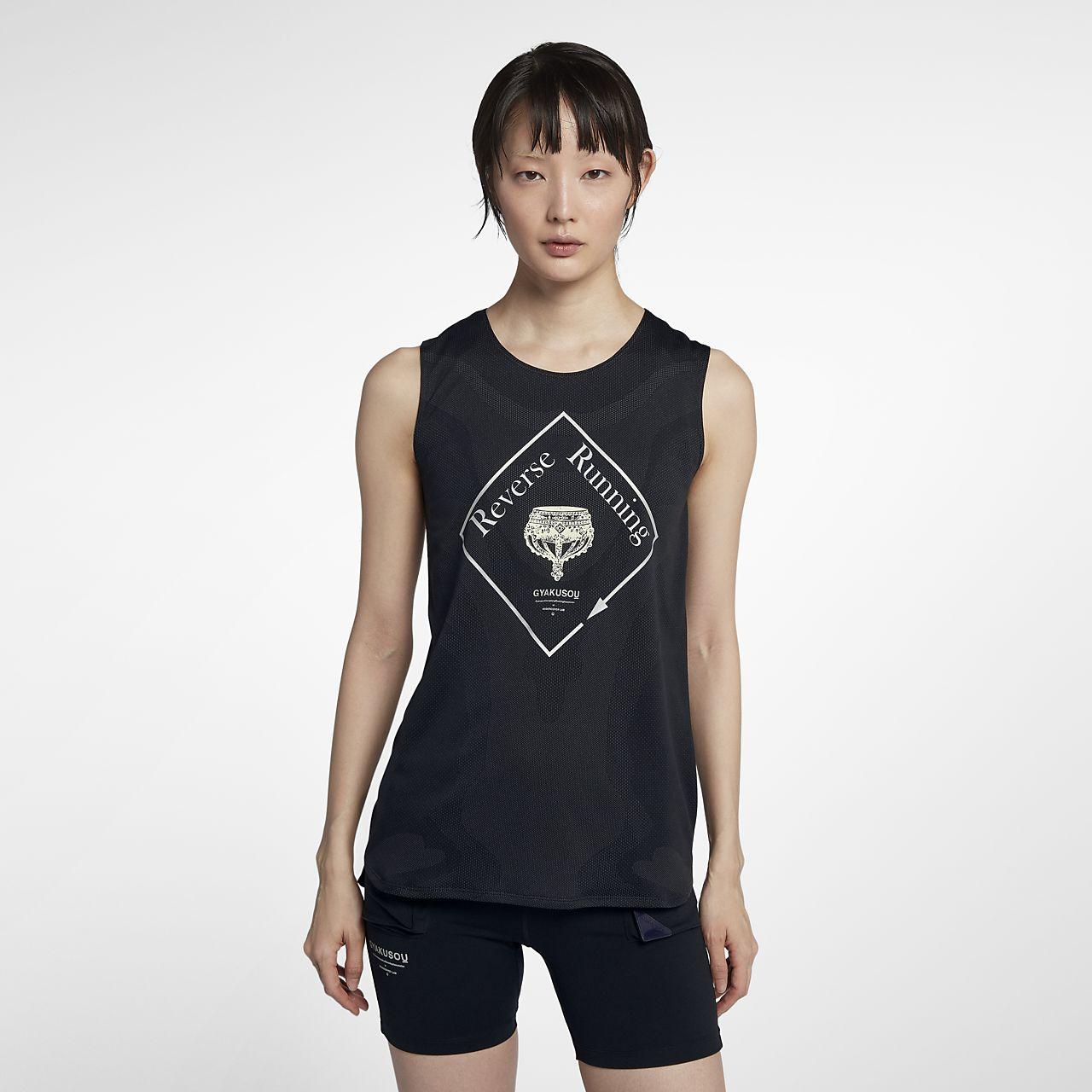 เสื้อกล้ามผู้หญิง NikeLab Gyakusou Dri-FIT
