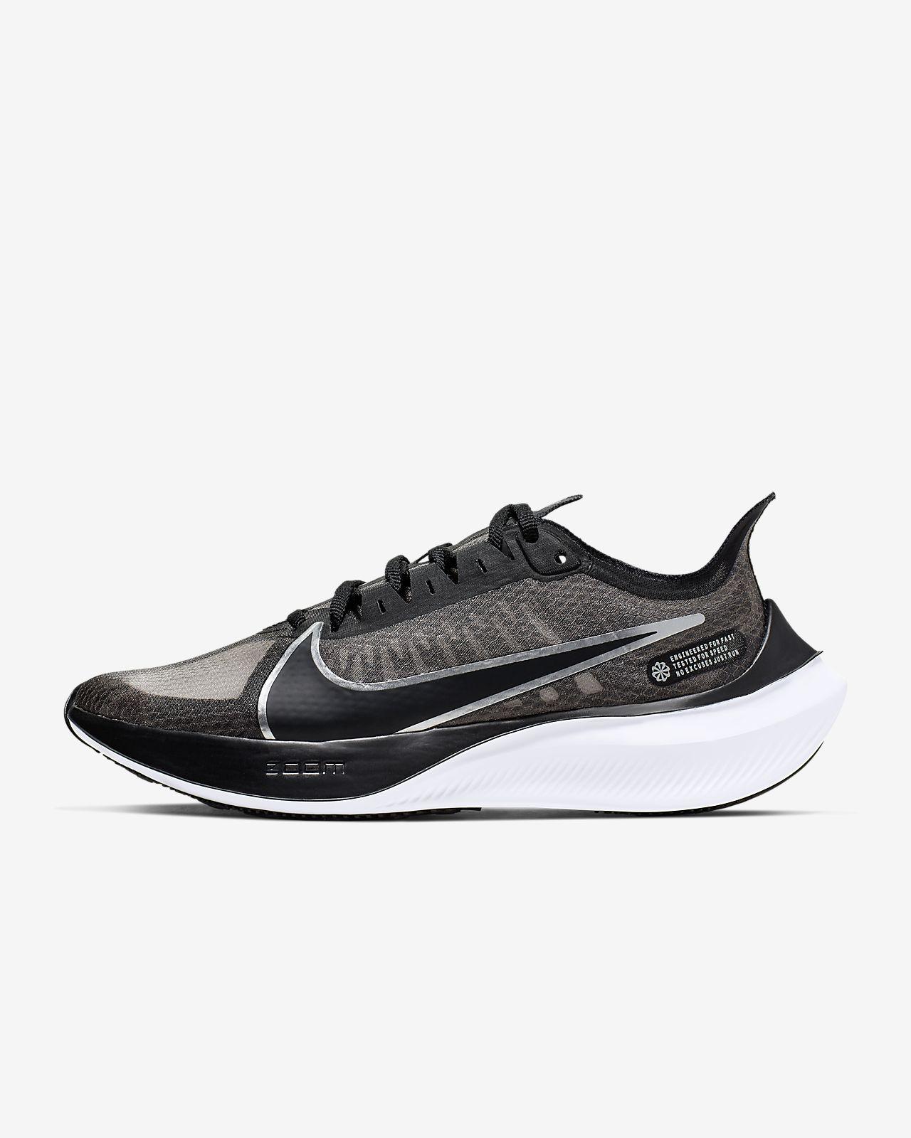 szczegółowy wygląd delikatne kolory najlepsze trampki Damskie buty do biegania Nike Zoom Gravity