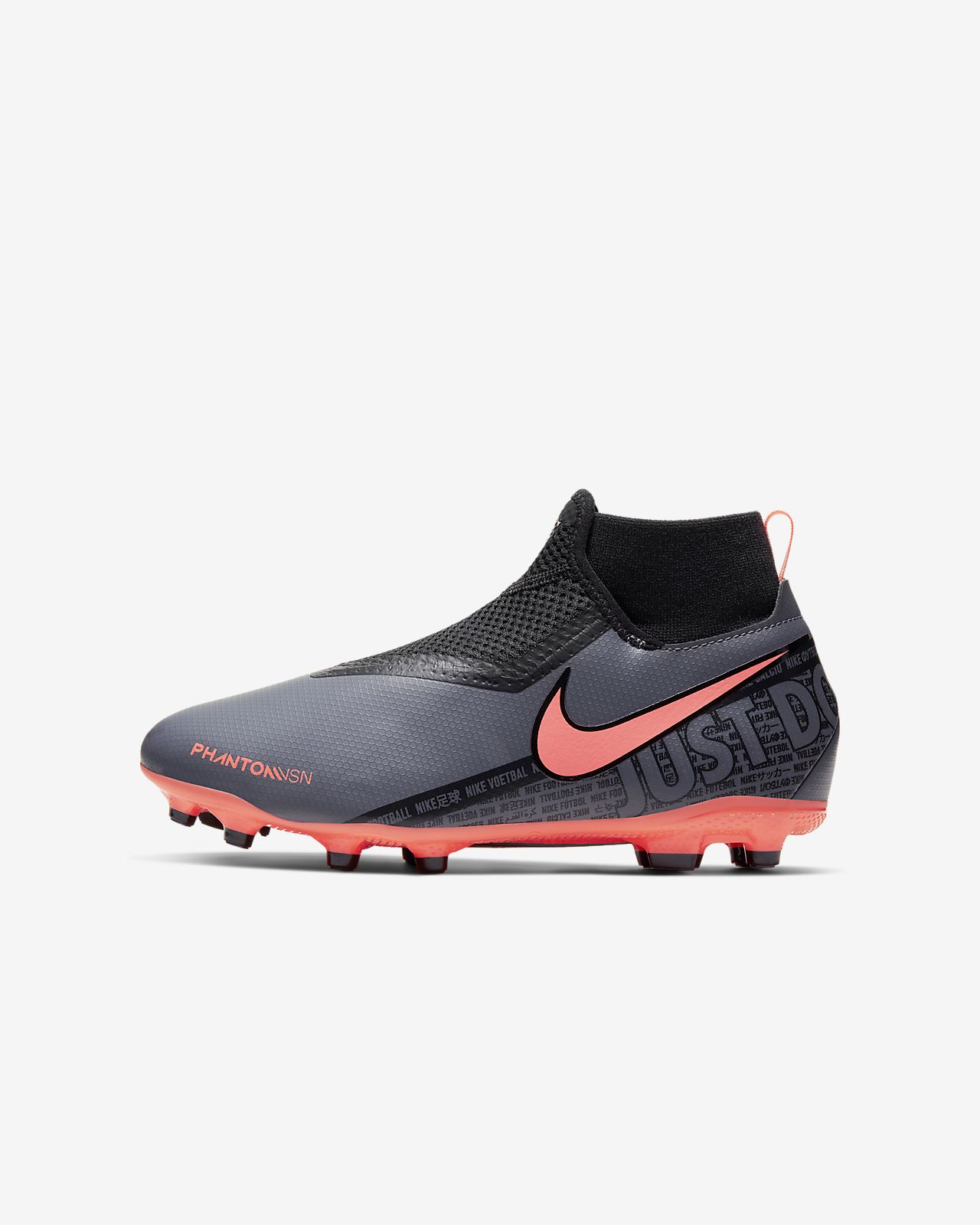 Nike Jr. Phantom Vision Academy Dynamic Fit MG 小/大童多種場地足球釘鞋