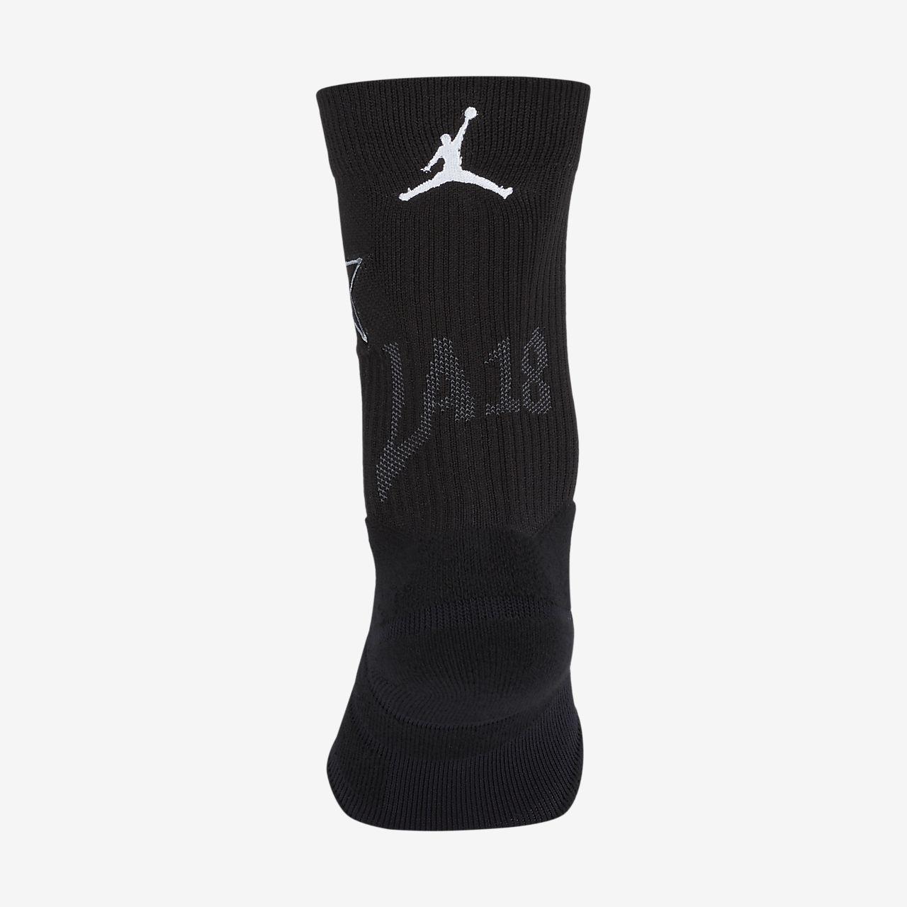 5fdad9a45a1 All-Star Edition Nike Elite Quick Unisex NBA Crew Socks. Nike.com AU