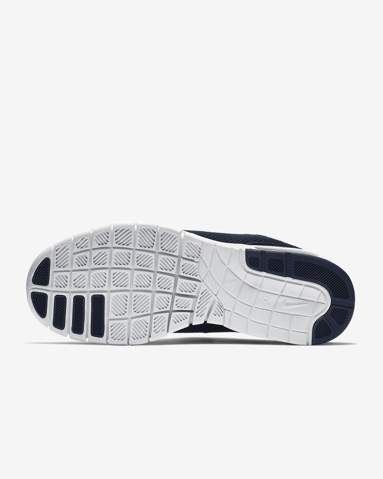 291a86e44c6c Nike SB Stefan Janoski Max Skate Shoe. Nike.com