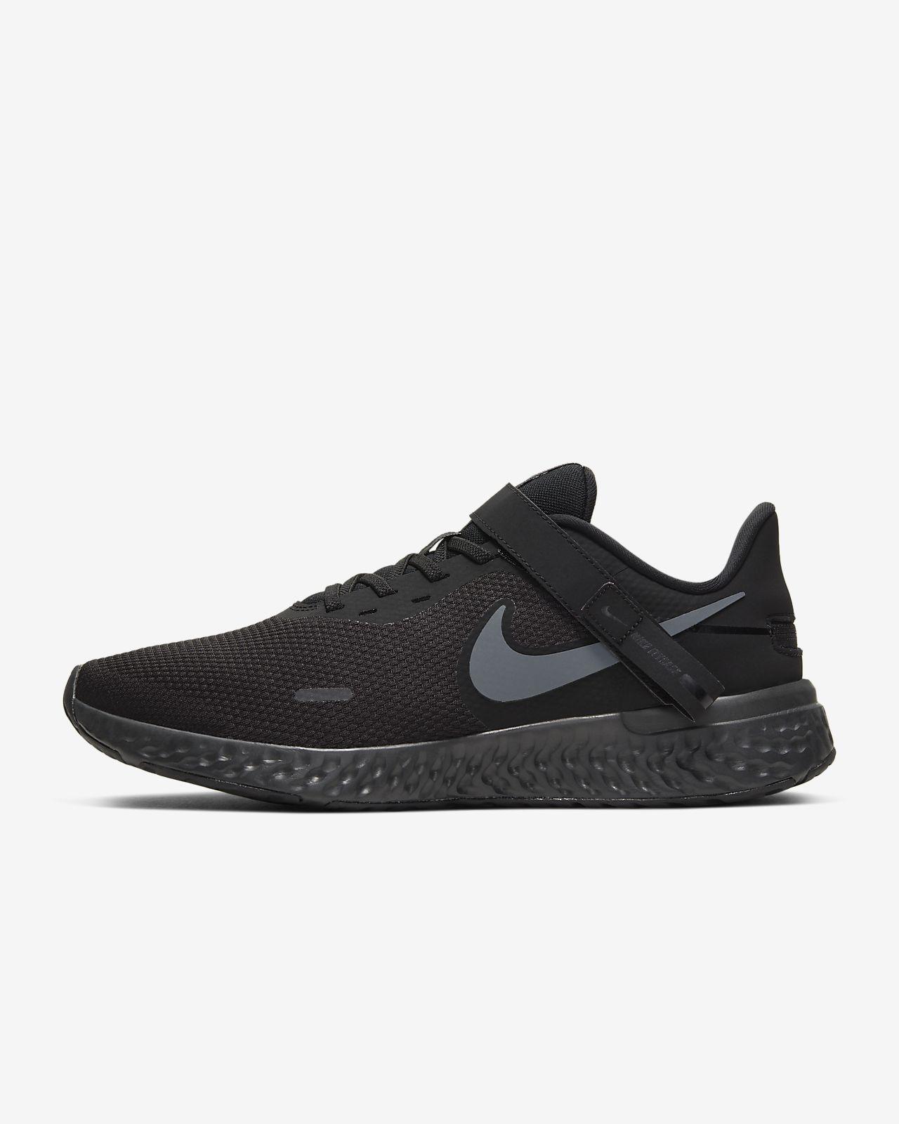 Nike Revolution: hombre, características |