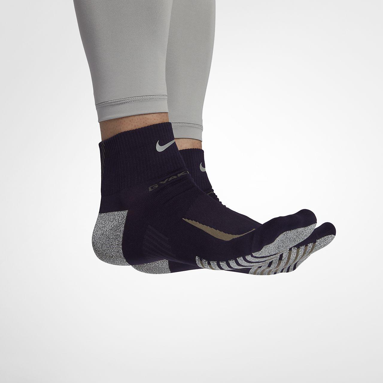 54d0559a4 Nike Gyakusou NikeGrip Unisex Quarter Sock. Nike.com AU