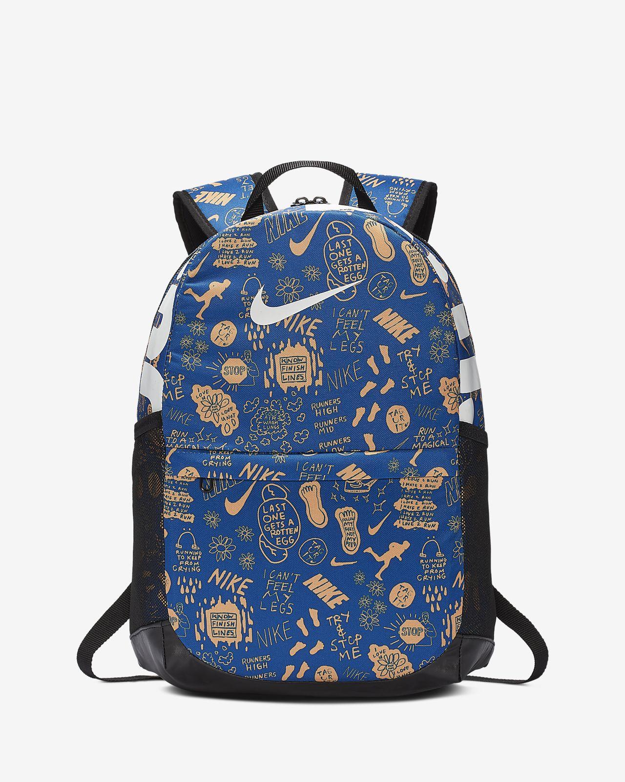 Nike Brasilia 儿童印花双肩包