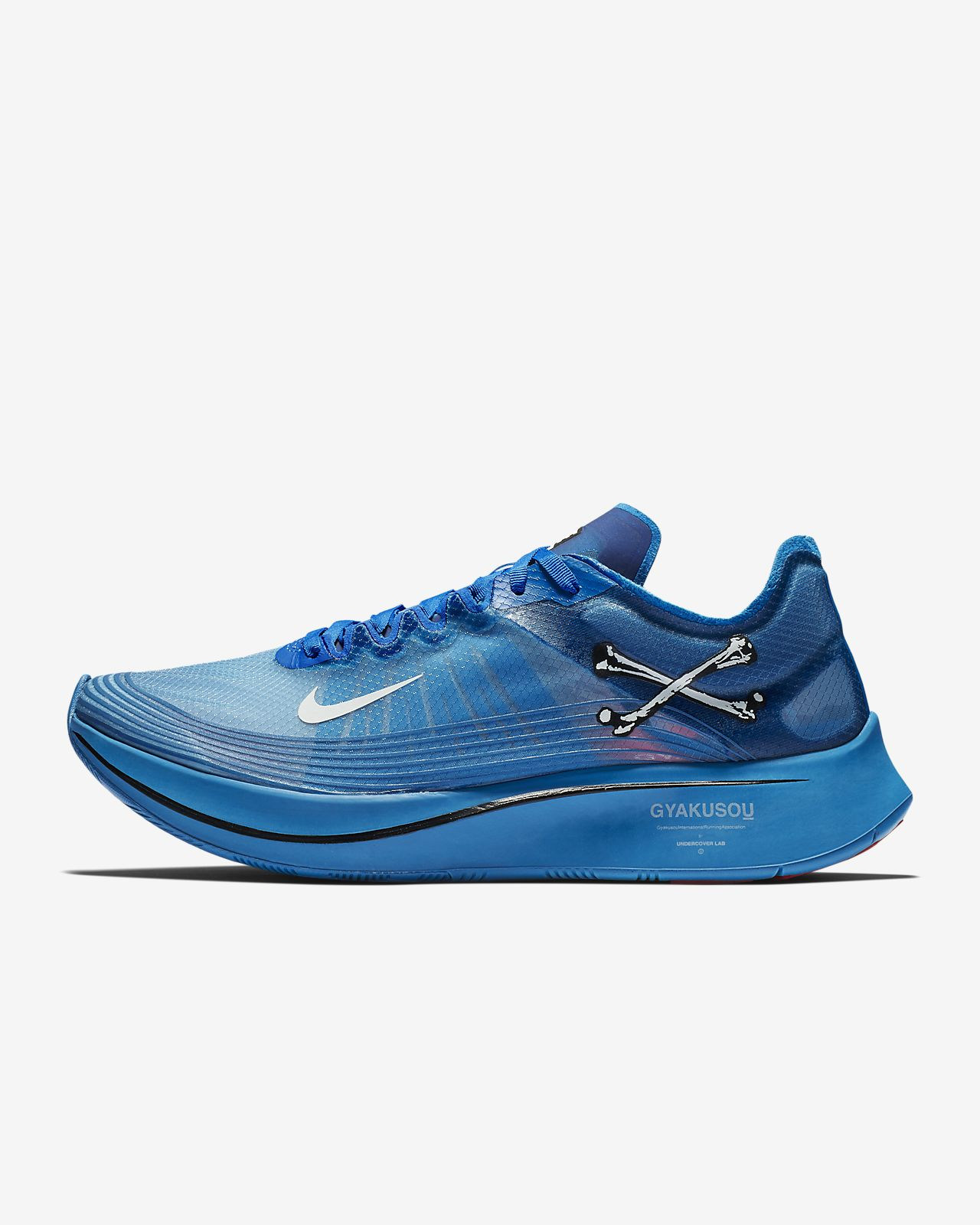 Nike x Gyakusou Zoom Fly Running Shoe