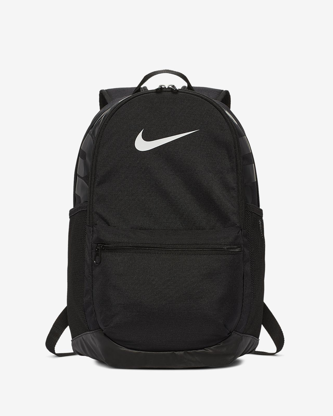 ナイキ ブラジリア トレーニングバックパック (ミディアム)