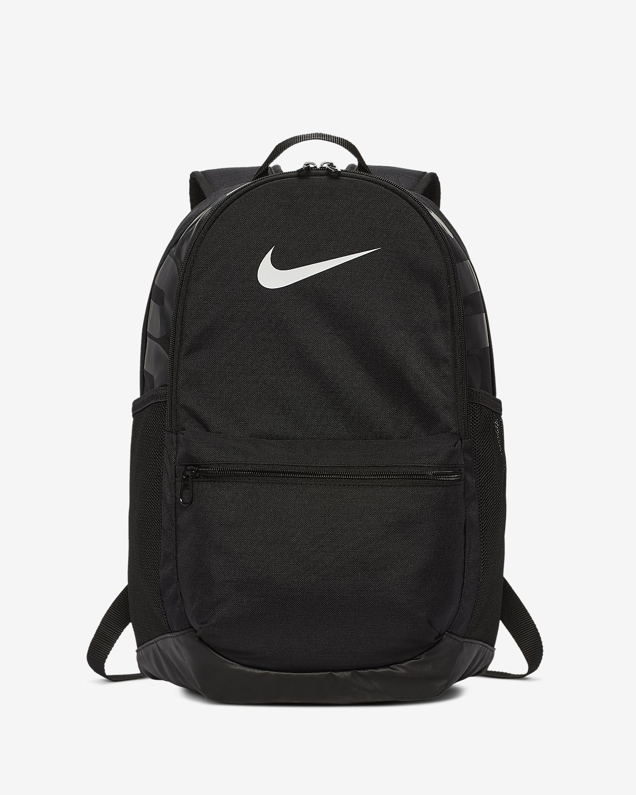 Nike Brasilia (Medium) Training Backpack. Nike.com 7a485393fa5f8