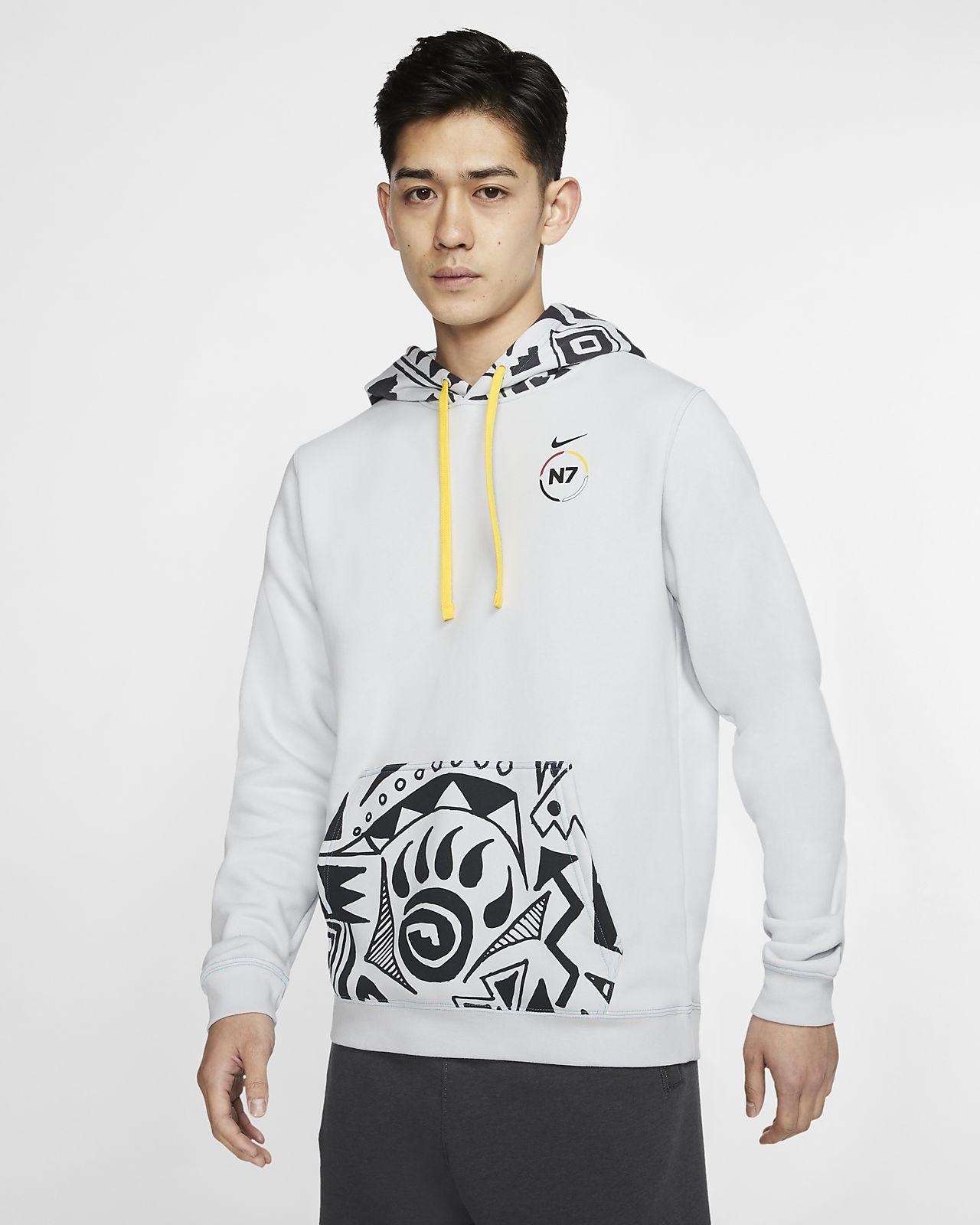 ef68d595655e7 Nike Sportswear N7 Club Fleece Men's Pullover Hoodie. Nike.com