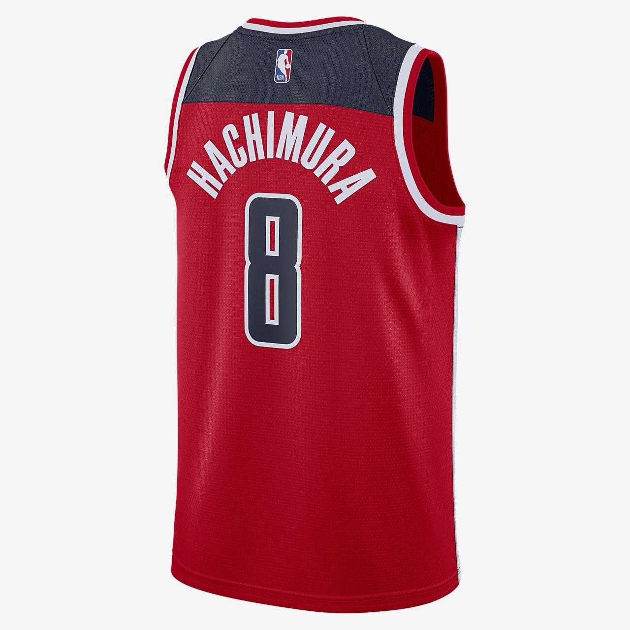 Maglia Rui Hachimura Wizards Icon Edition Swingman Nike NBA Uomo