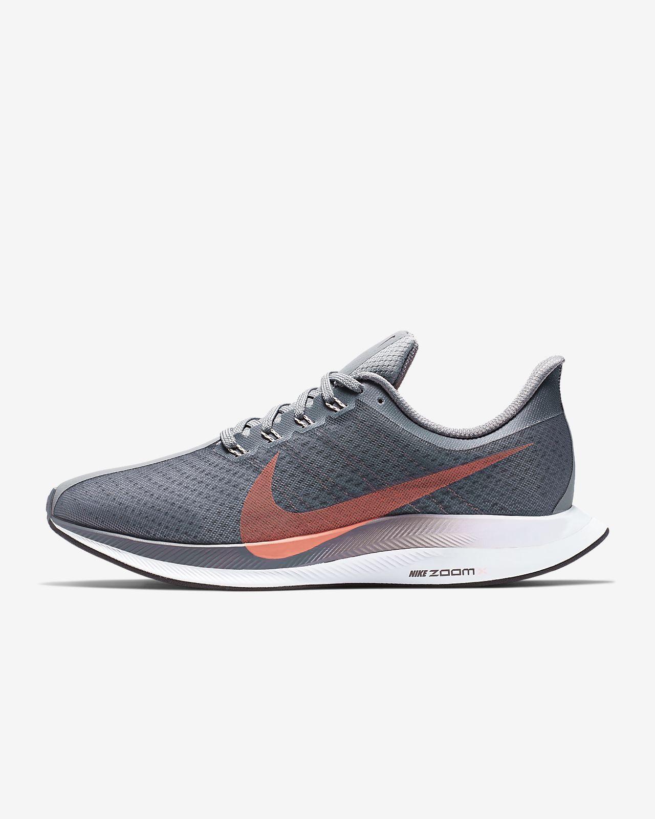 Nike Zoom Pegasus Turbo 女款跑鞋