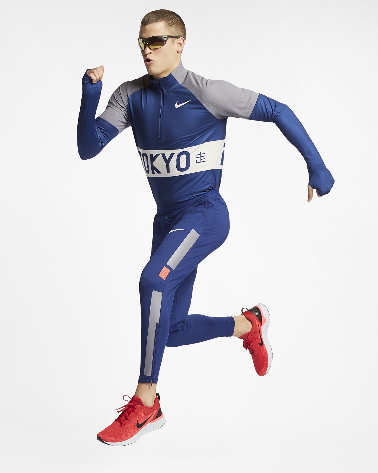 4b4b9cad72e5 Nike Men s 1 2-Zip Running Top. Nike.com AE