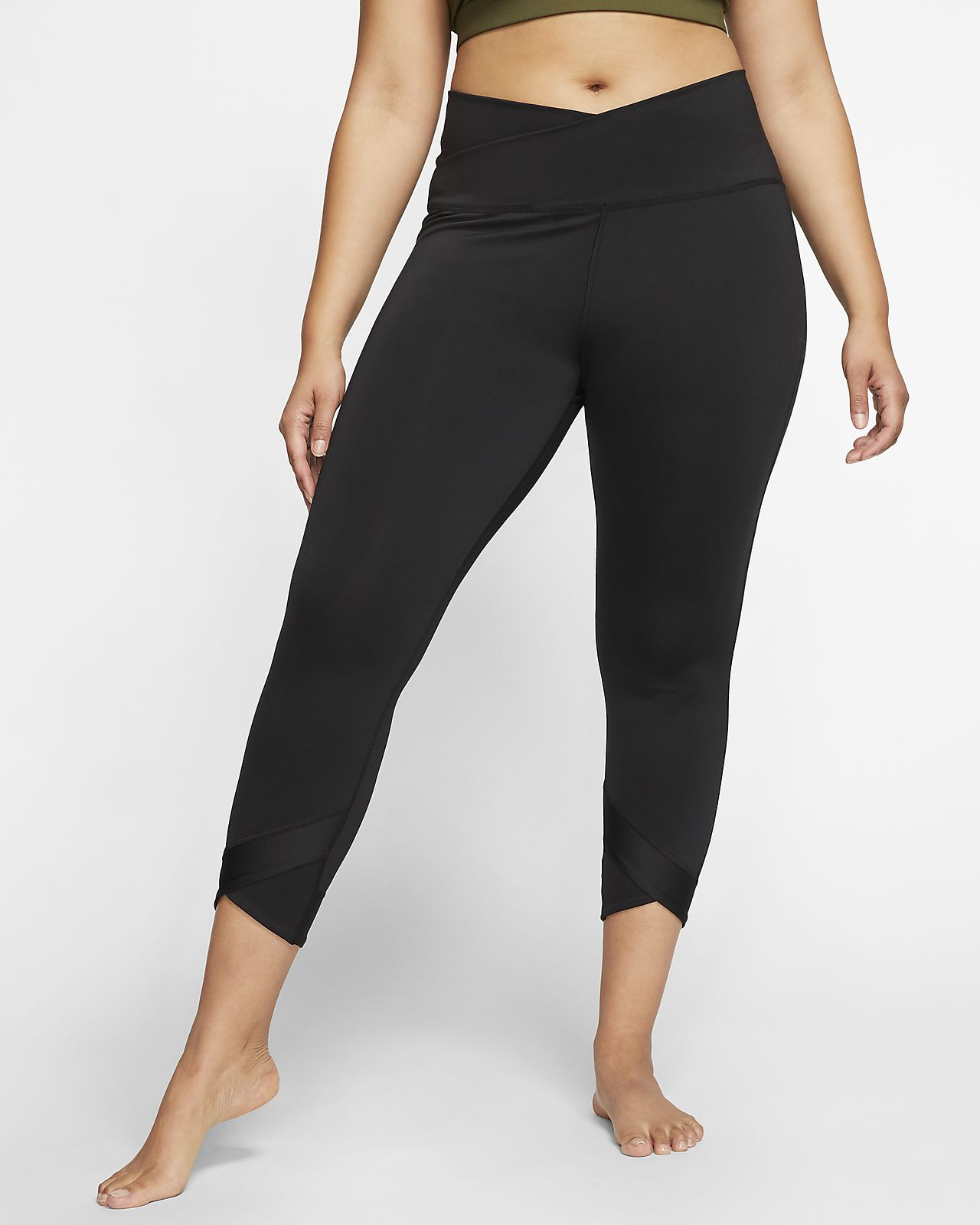 Nike Yoga 78 tights voor dames (grote maten)