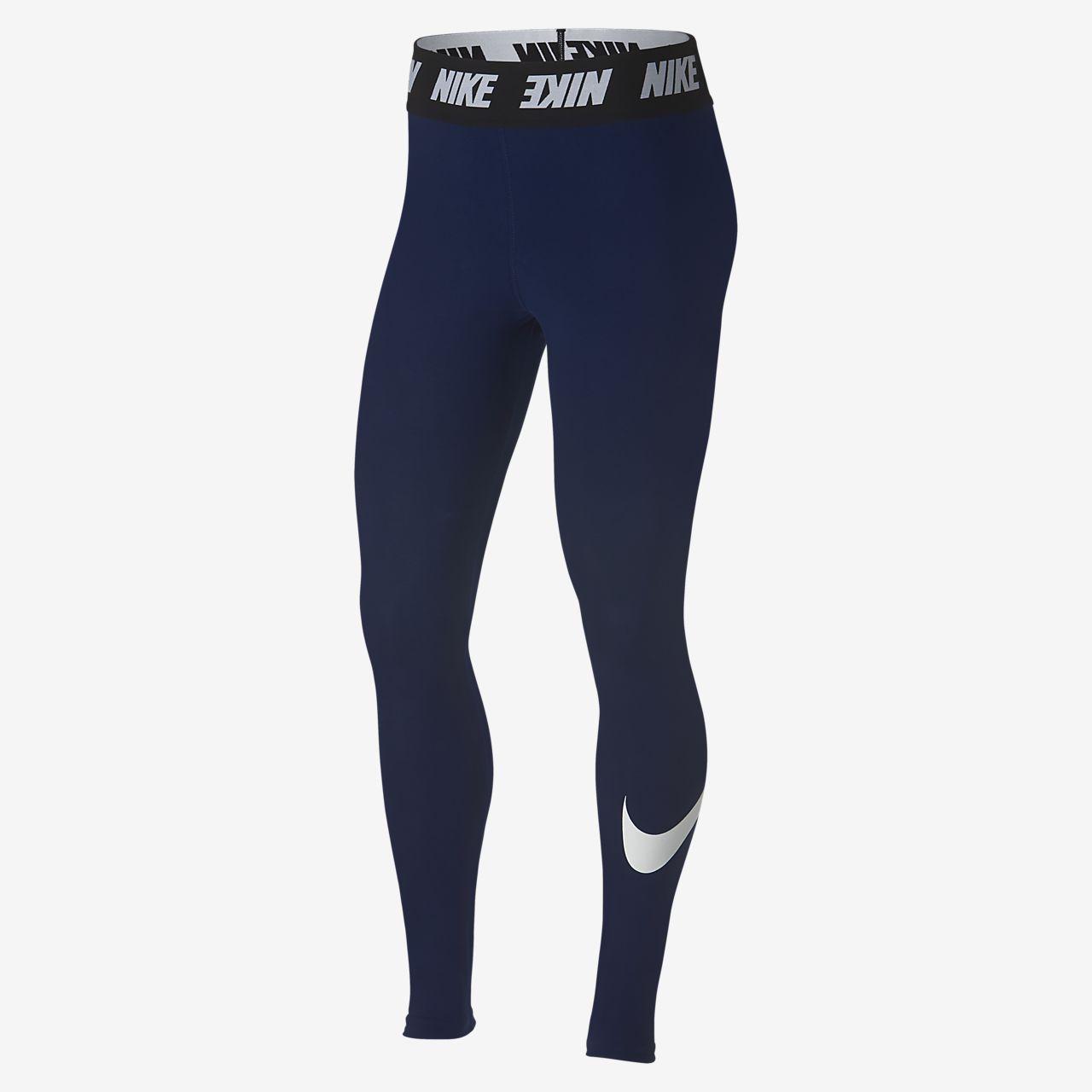 Nike Sportswear Club 女款高腰內搭褲