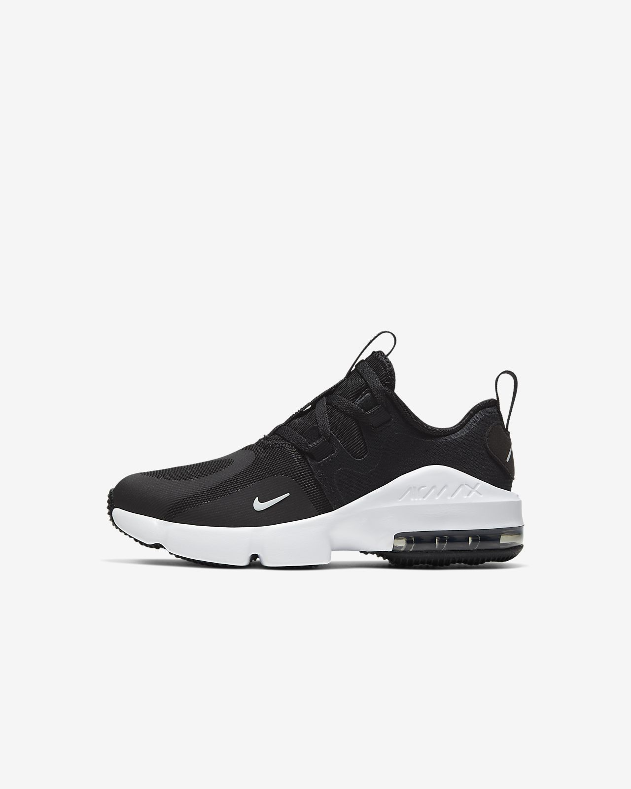 2nike nuove air max