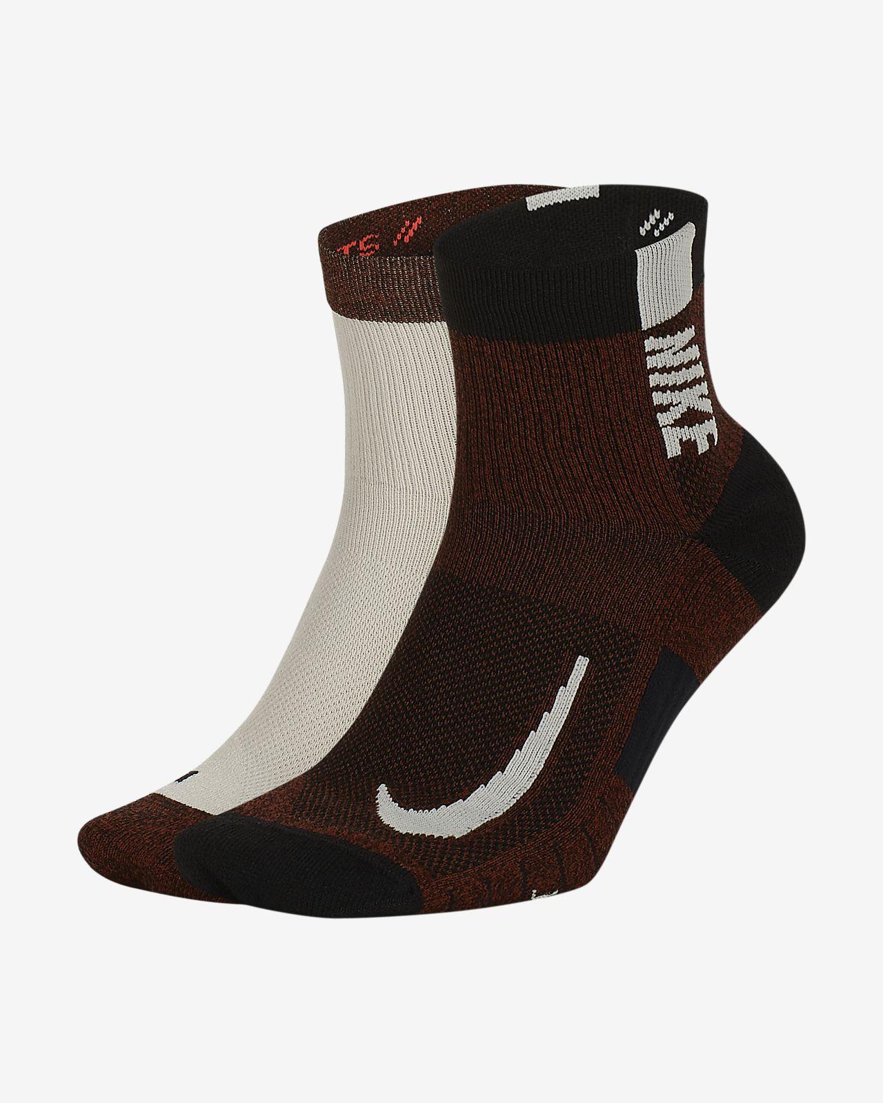 Nike Multiplier Calcetines cortos (2 pares)