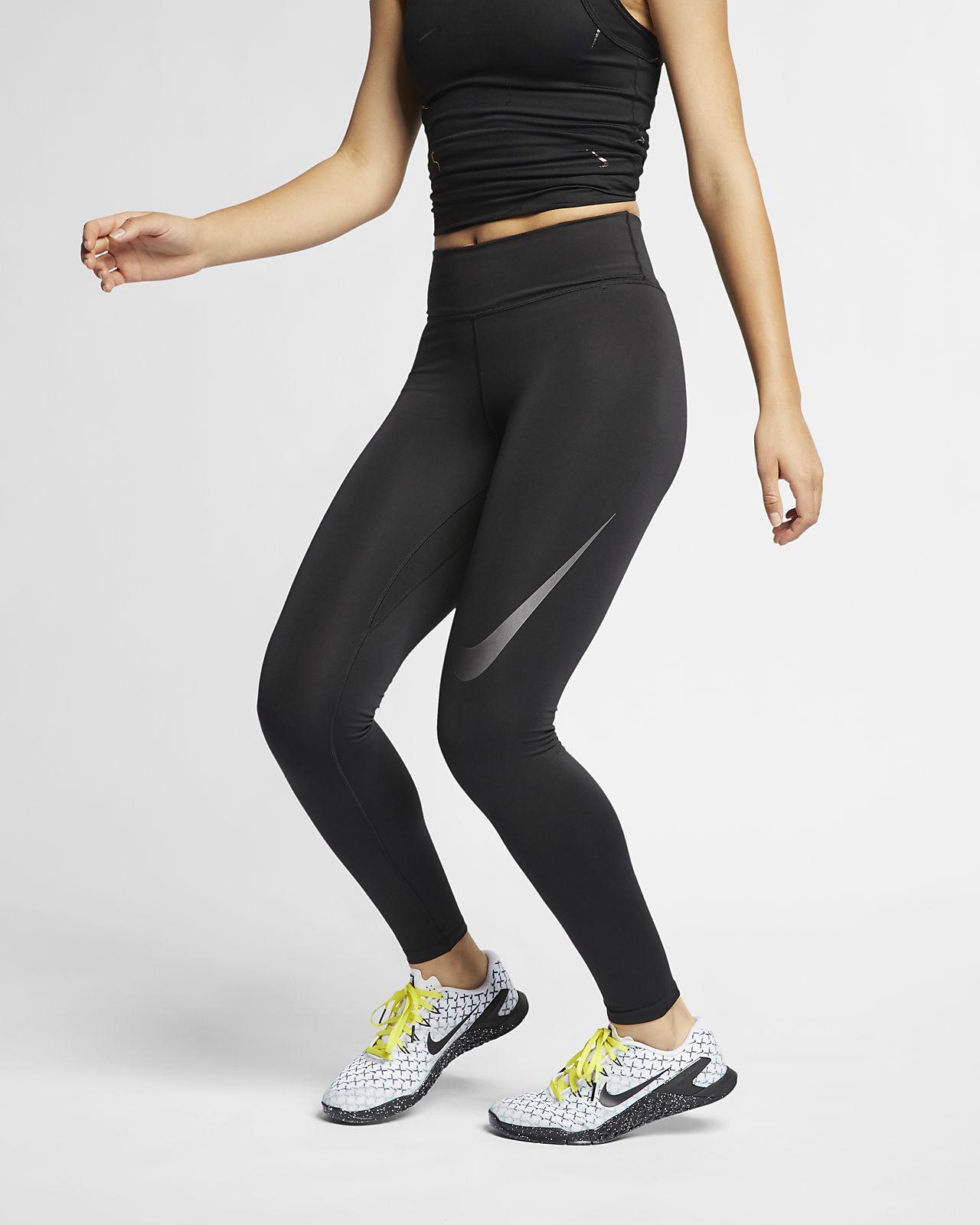 Nike One 女子训练紧身裤