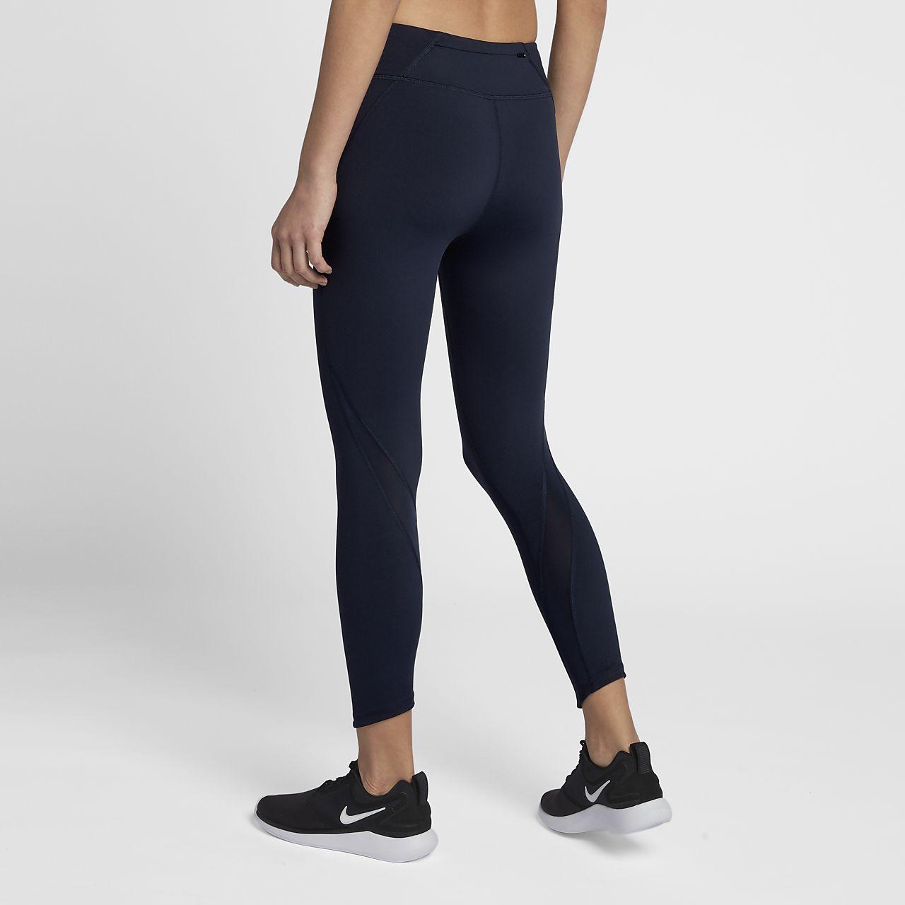 ... Nike Epic Lux Women's 21.5\