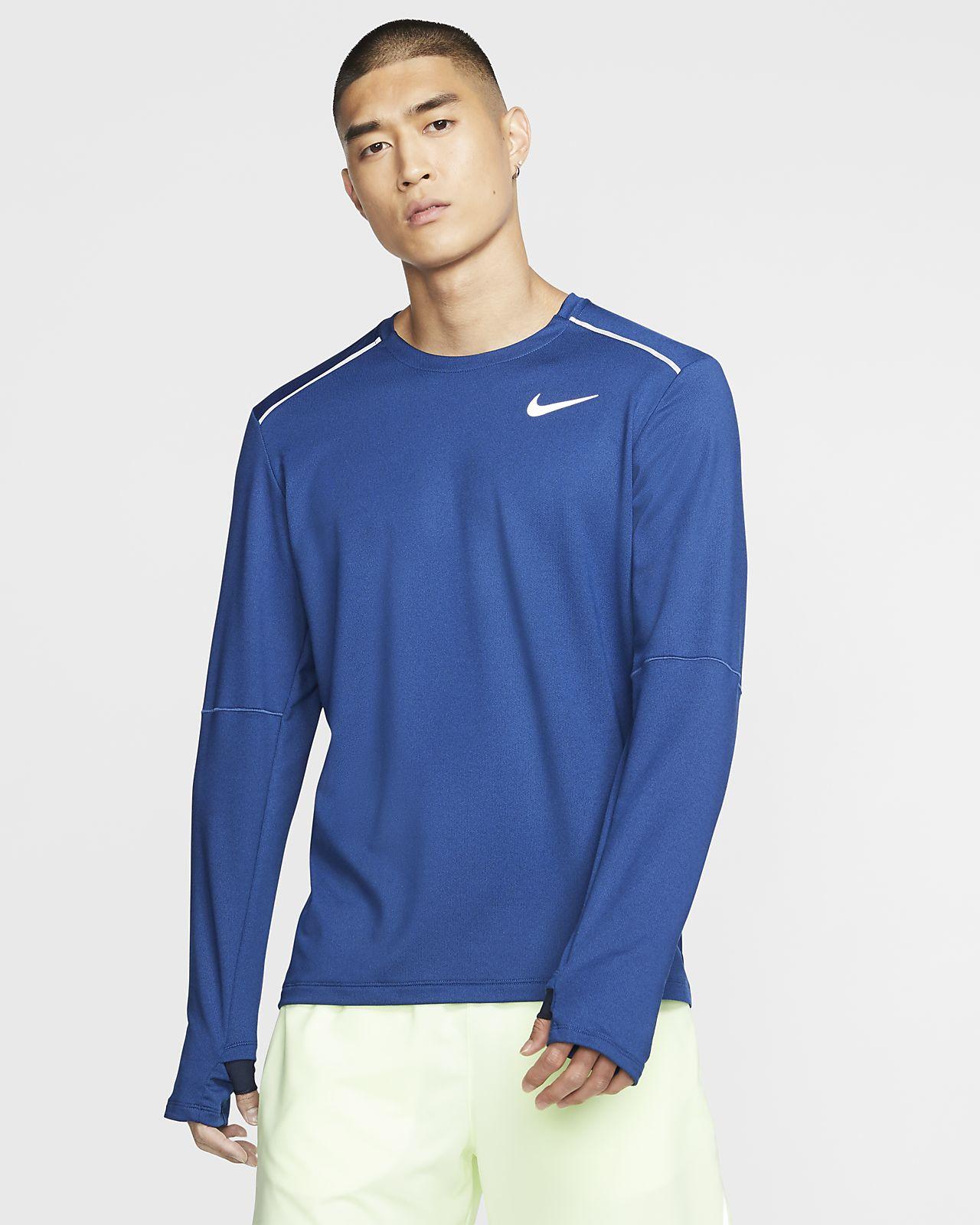 Męska bluza do biegania Nike 3.0