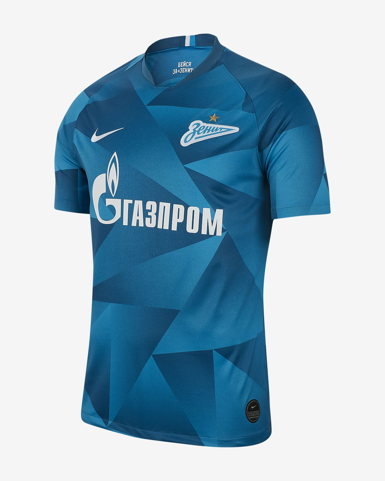 Zenit Saint Petersburg 2019/20 Stadium Home Men's Football Shirt