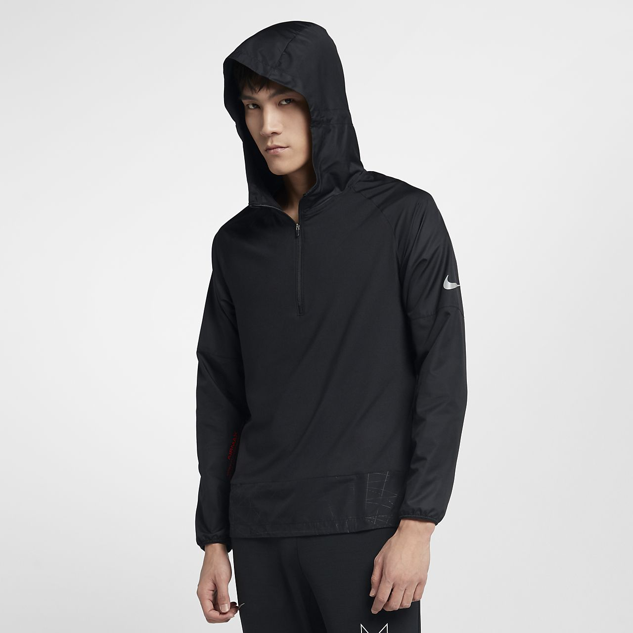 Nike Men's 1/2-Zip Running Hoodie