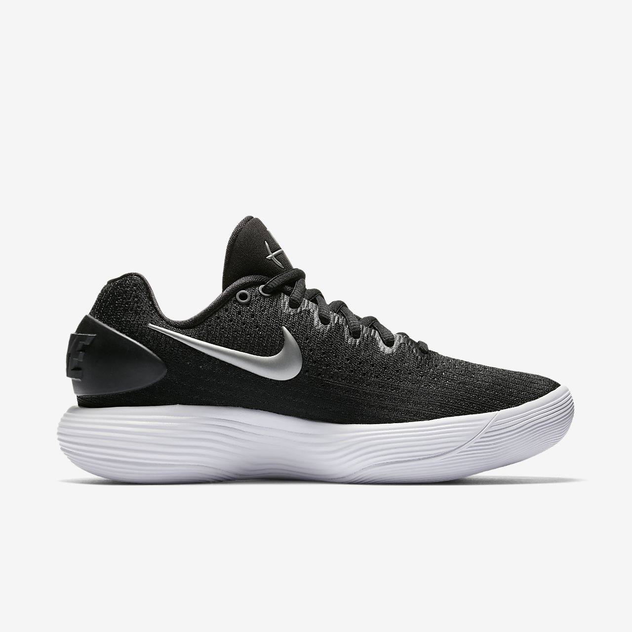 Nike Performance HYPERDUNK 2017 LOW - Chaussures de basket gris svk69Xj0bI