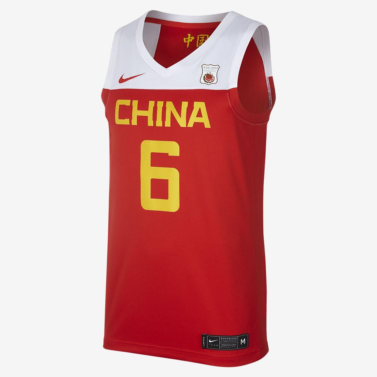 Nike 中国队(客场)男子篮球球衣