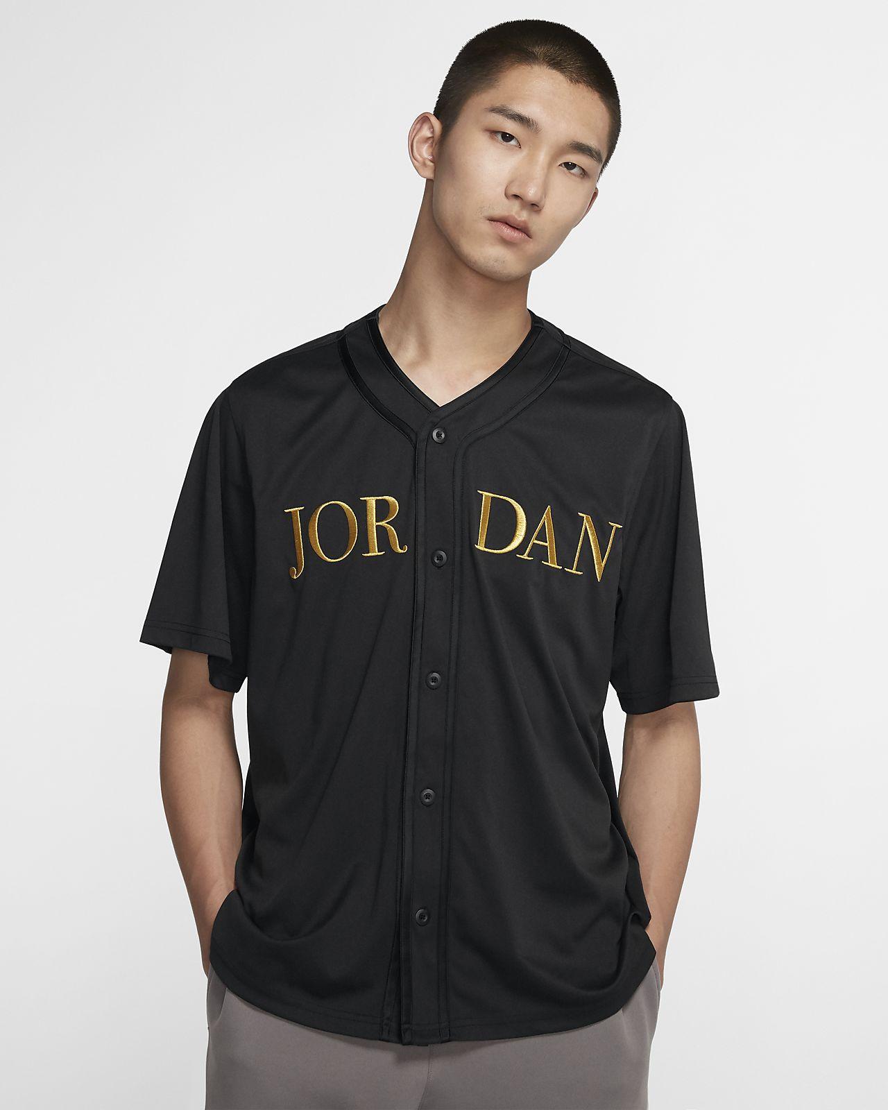 Jordan Remastered 男子棒球上衣