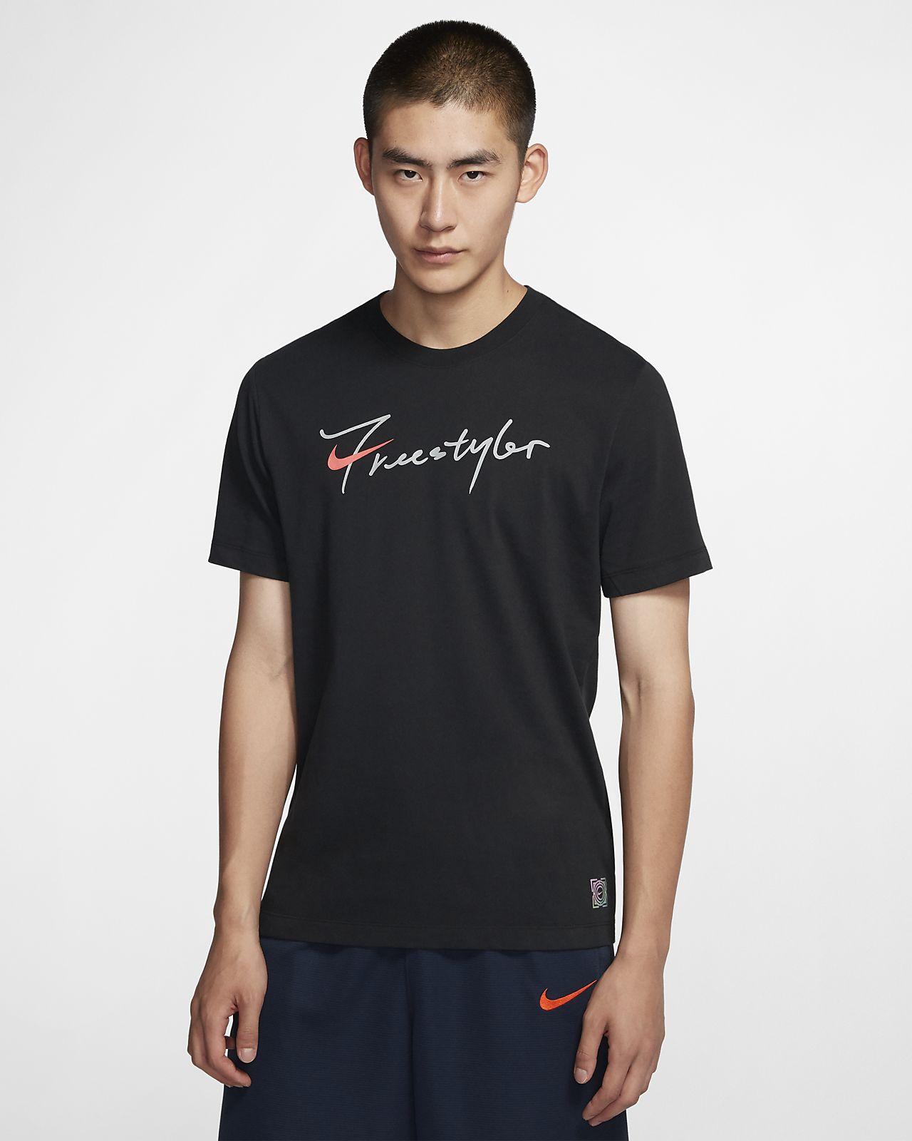 """Nike """"Freestyle"""" 男子篮球T恤"""