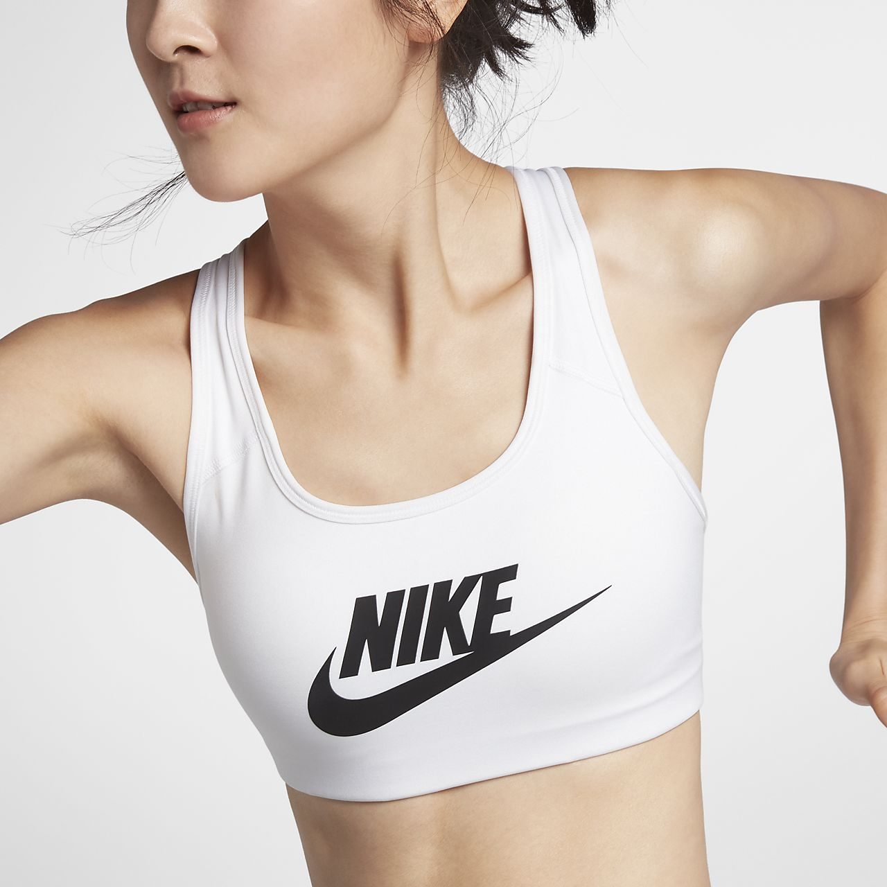 Nike Classic Swoosh Futura Women's Medium Support Sports Bra