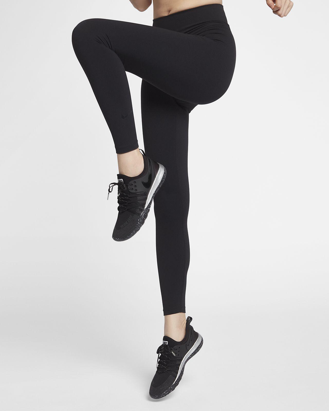 Nike Sculpt Lux 女子高腰训练紧身裤