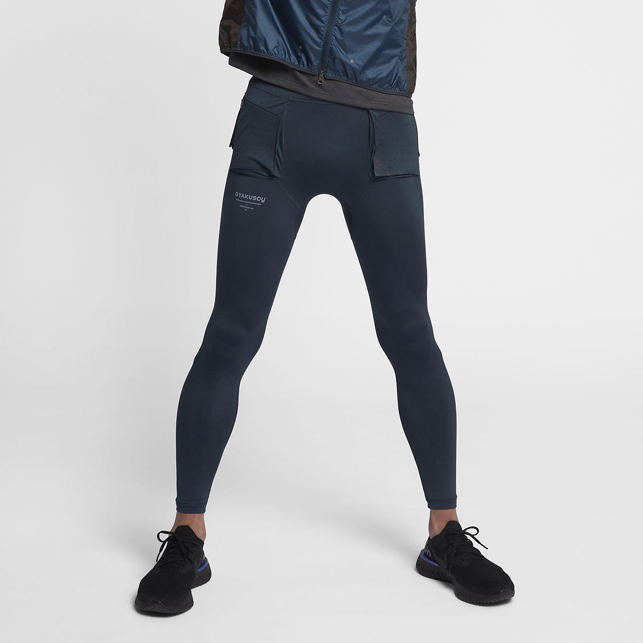 Nike Gyakusou Utility 男子紧身裤