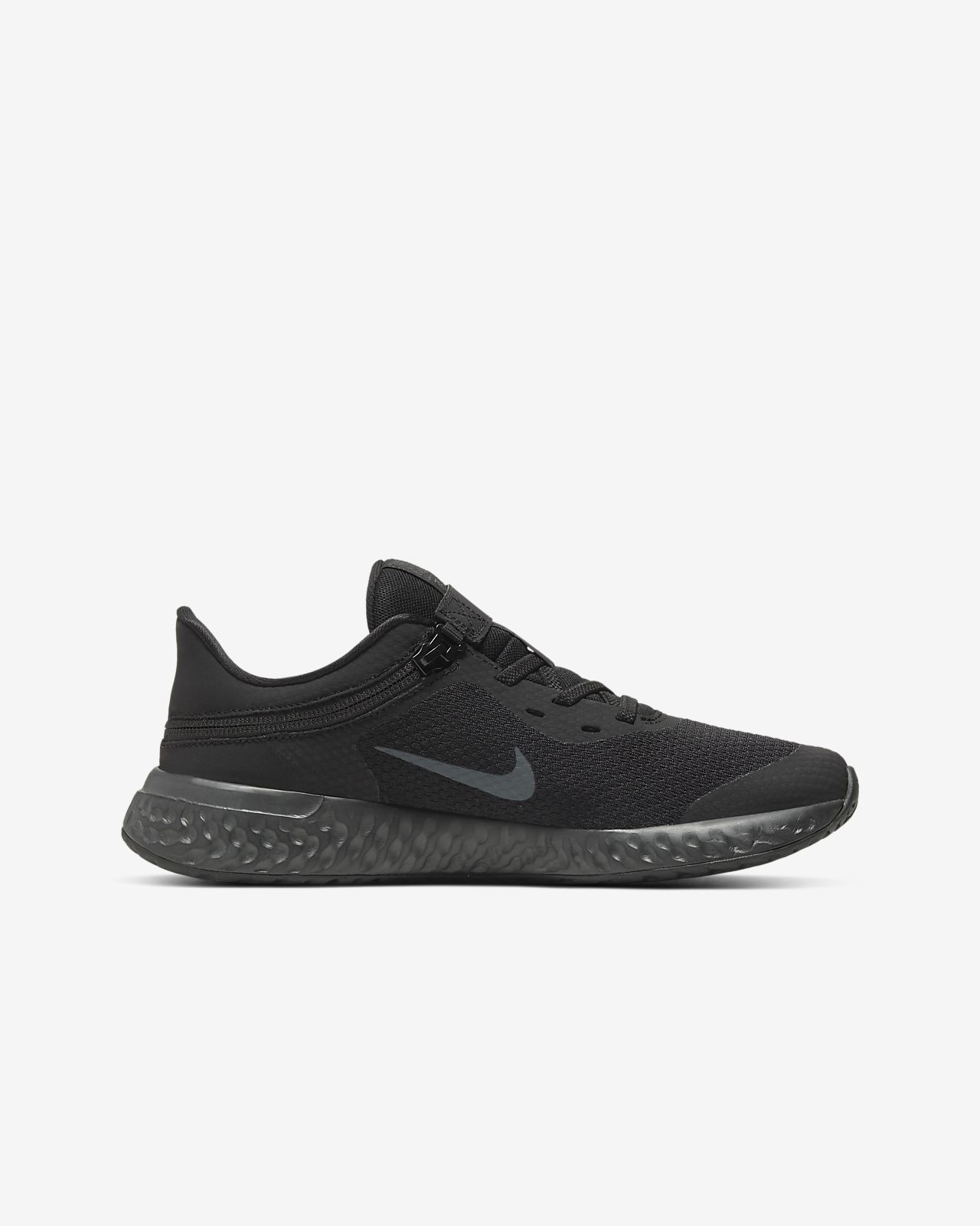 Nike Jr. Revolution 5