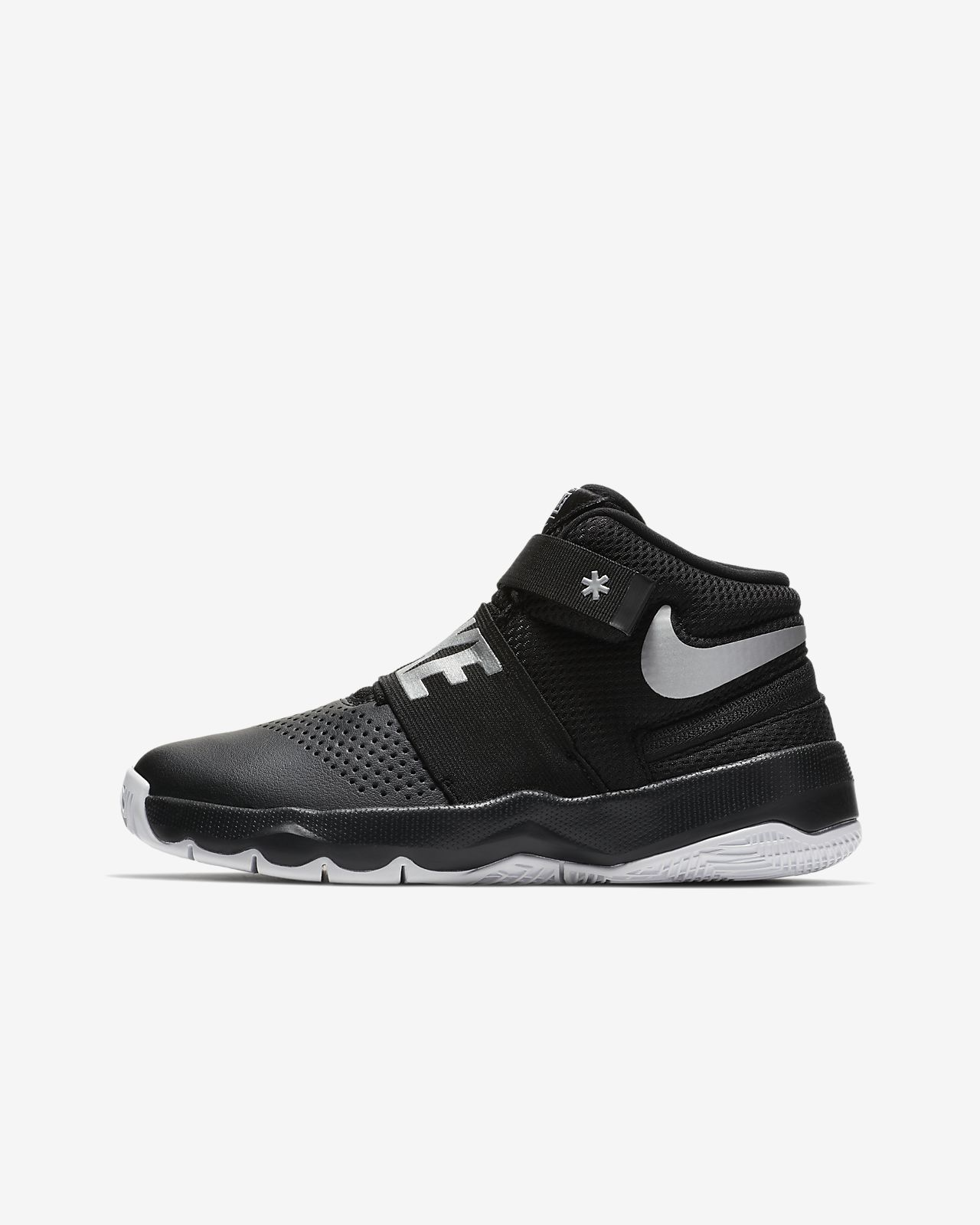2163cc692e4 Nike Team Hustle D 8 FlyEase Big Kids  Basketball Shoe. Nike.com