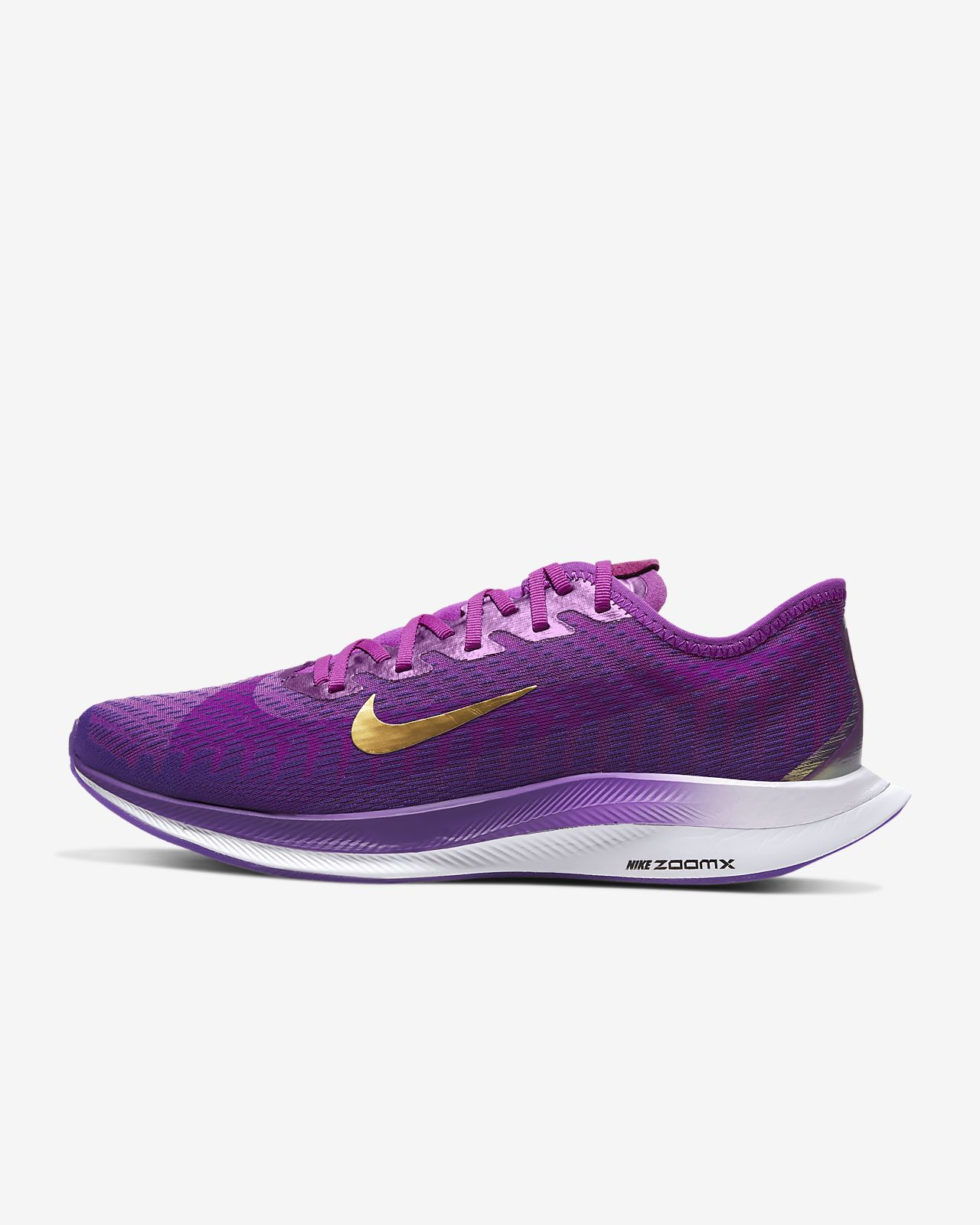 Damskie buty do biegania Nike Zoom Pegasus Turbo 2 Special Edition