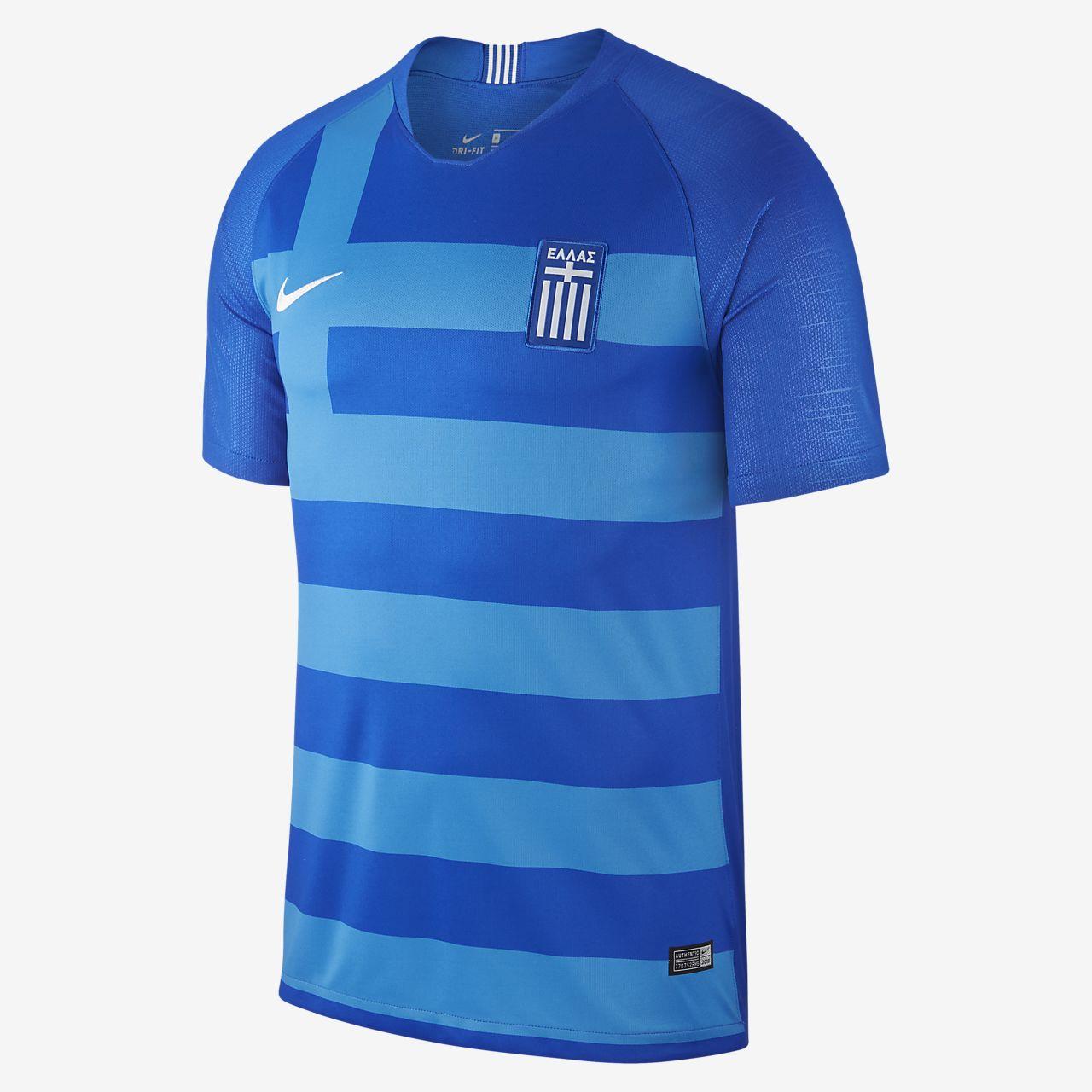camiseta grecia nike