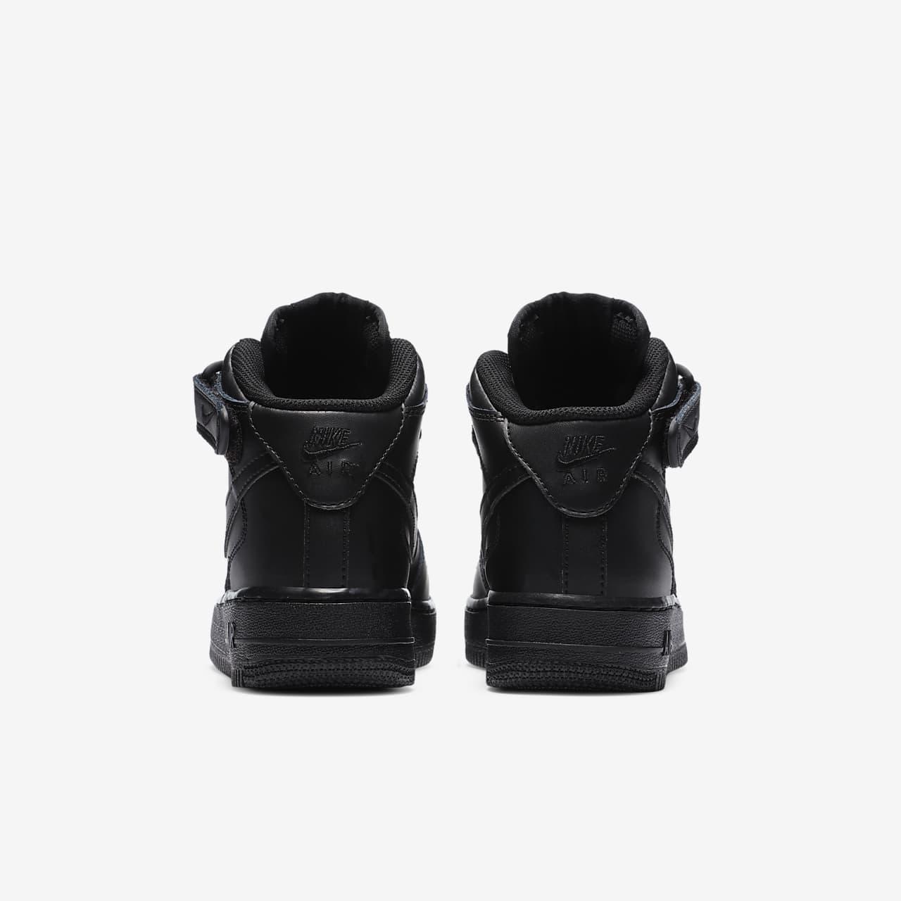 Buty chłopięce Nike Air Force I 06