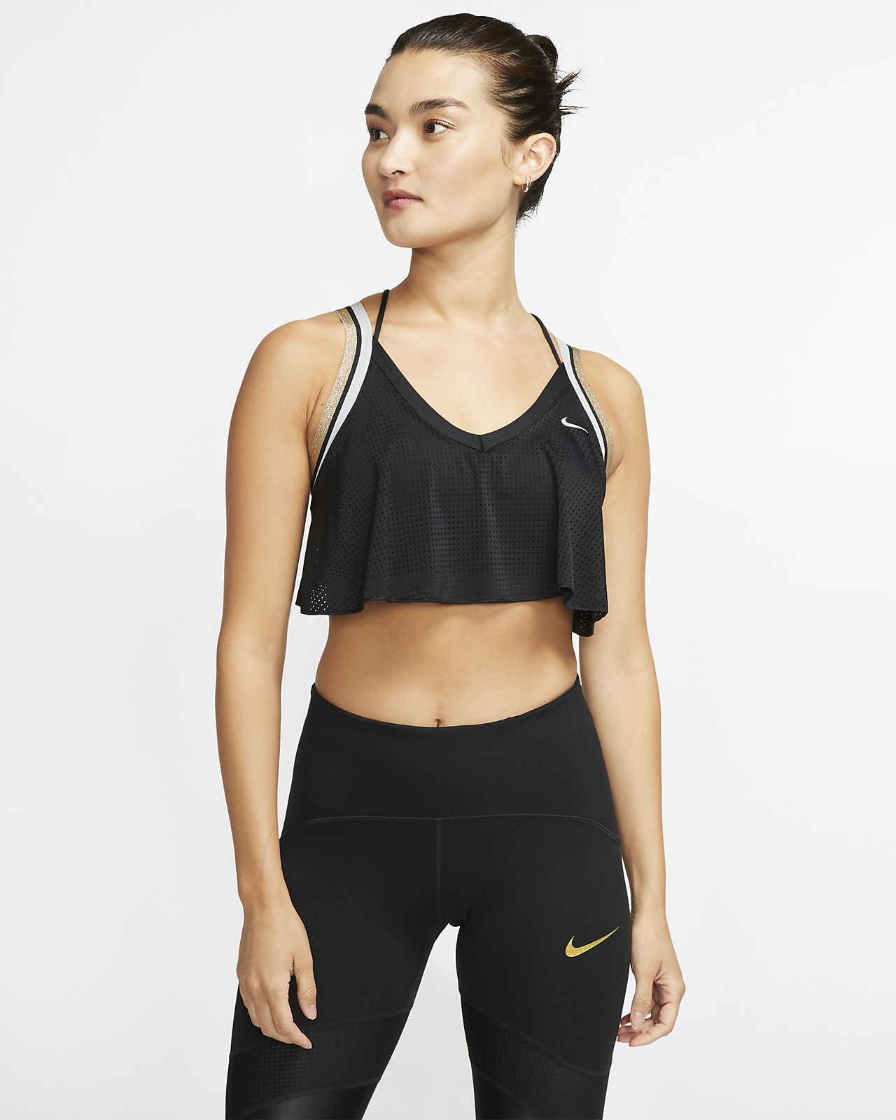 Nike Women's Light-Support Sports Bra