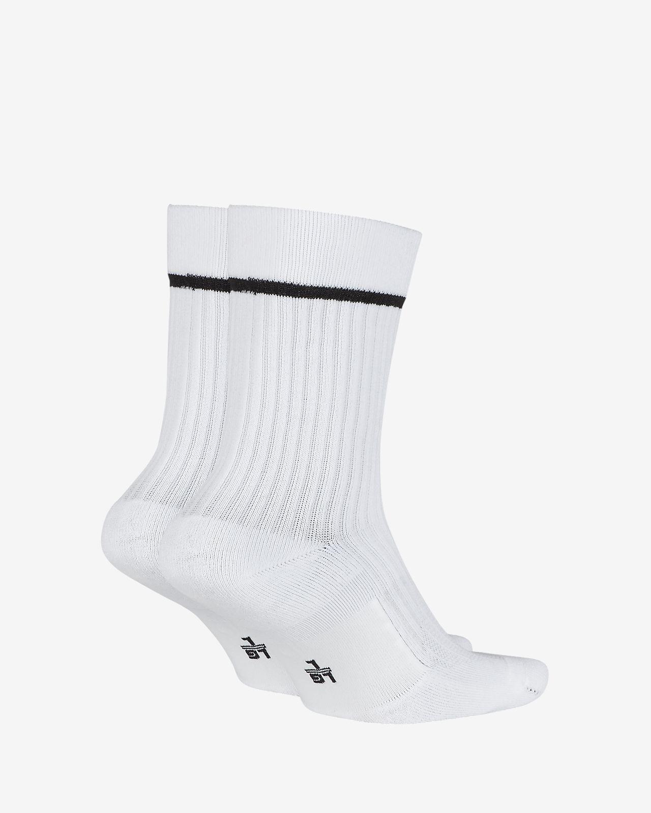 nike air max sokker hvit