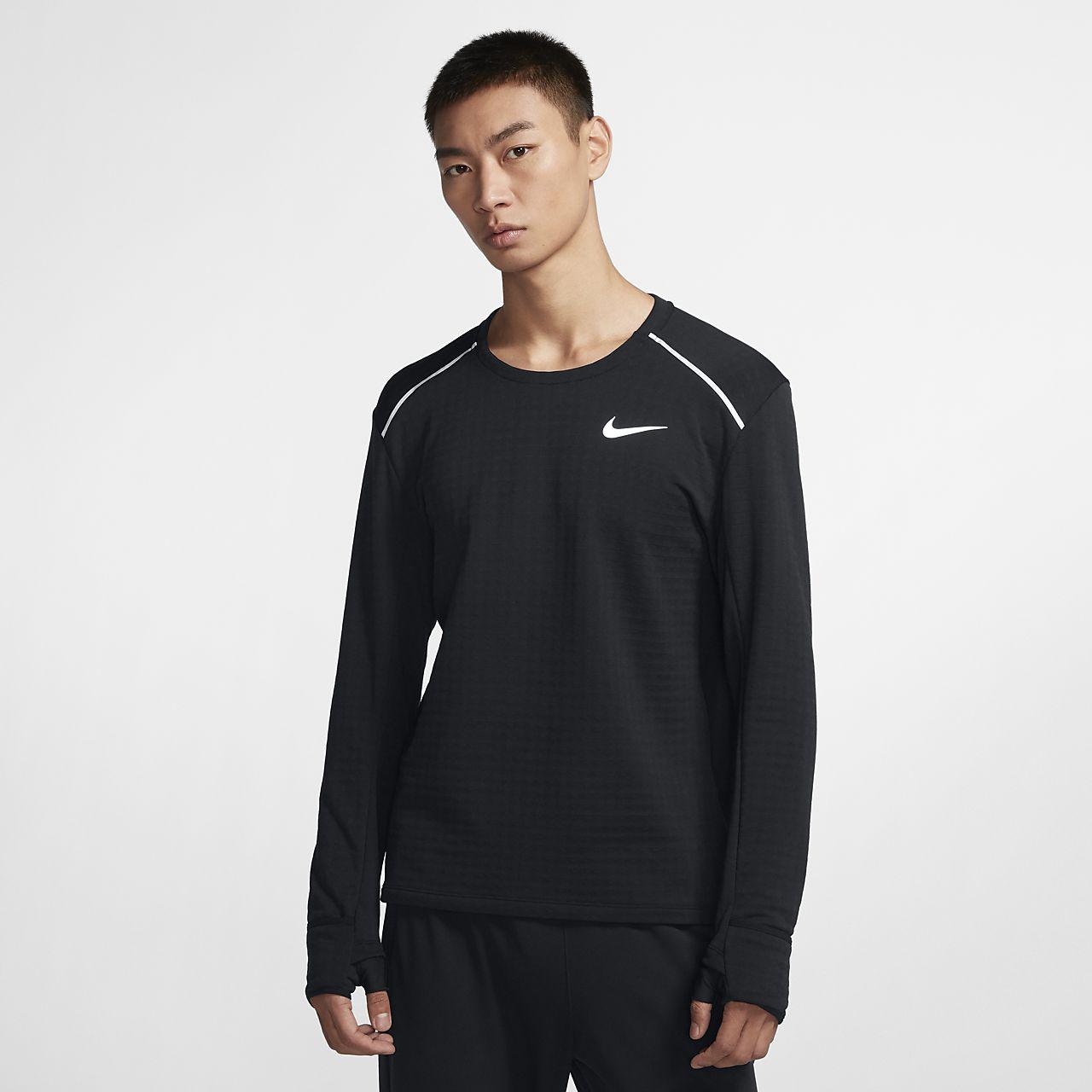 Nike Therma Sphere Element 3.0 男子长袖跑步上衣