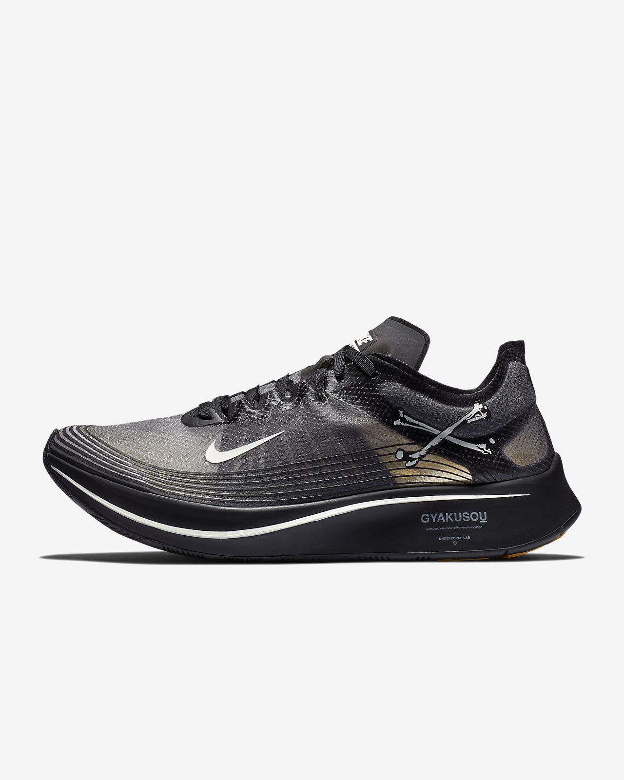 a67cab43a76e5 Nike x Gyakusou Zoom Fly Running Shoe. Nike.com ID