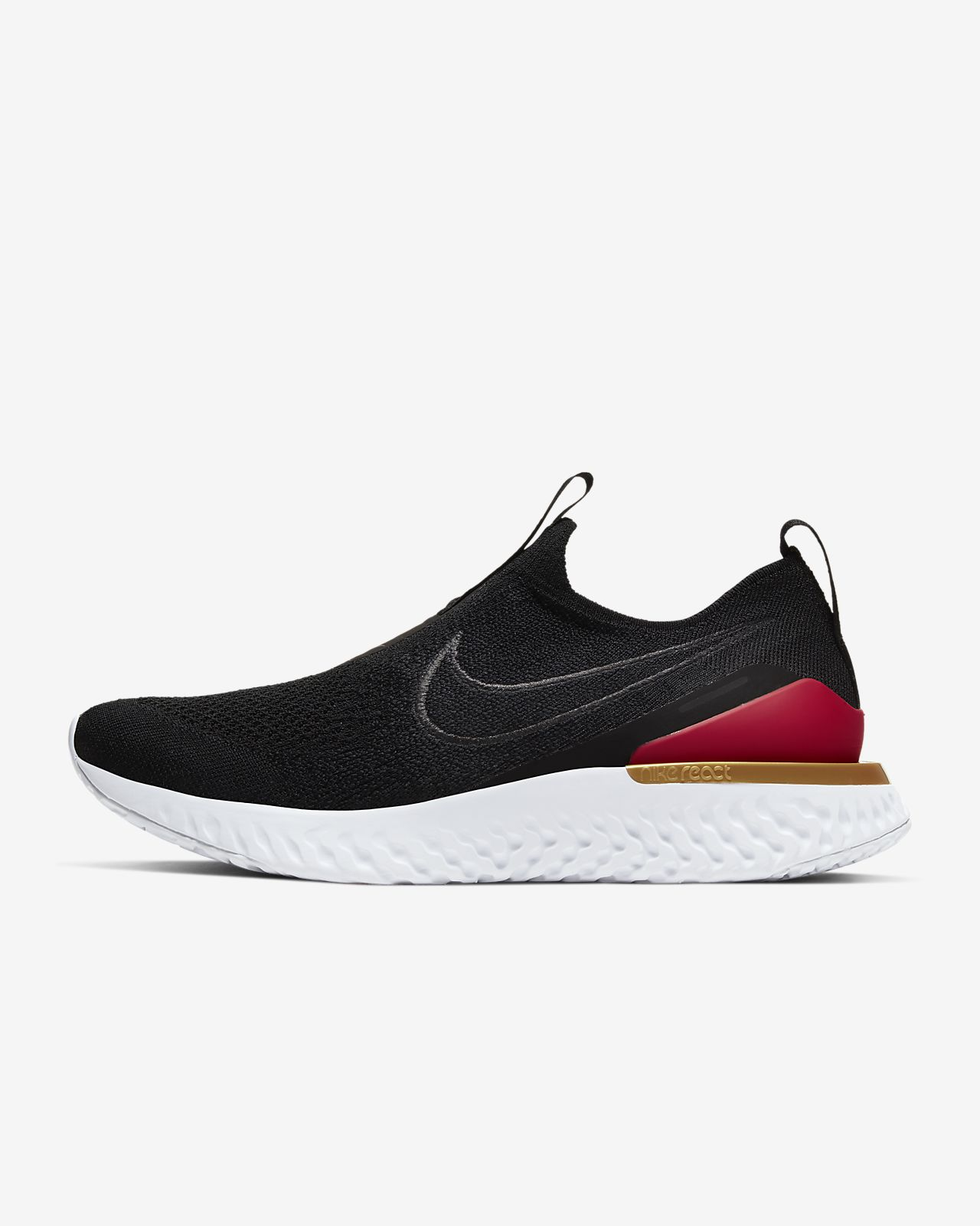 Nike Epic Phantom React Flyknit Icon Clash Women's Running