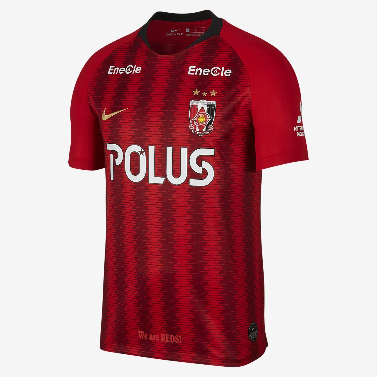 Urawa スタジアム 2019 メンズ ホーム ユニフォーム