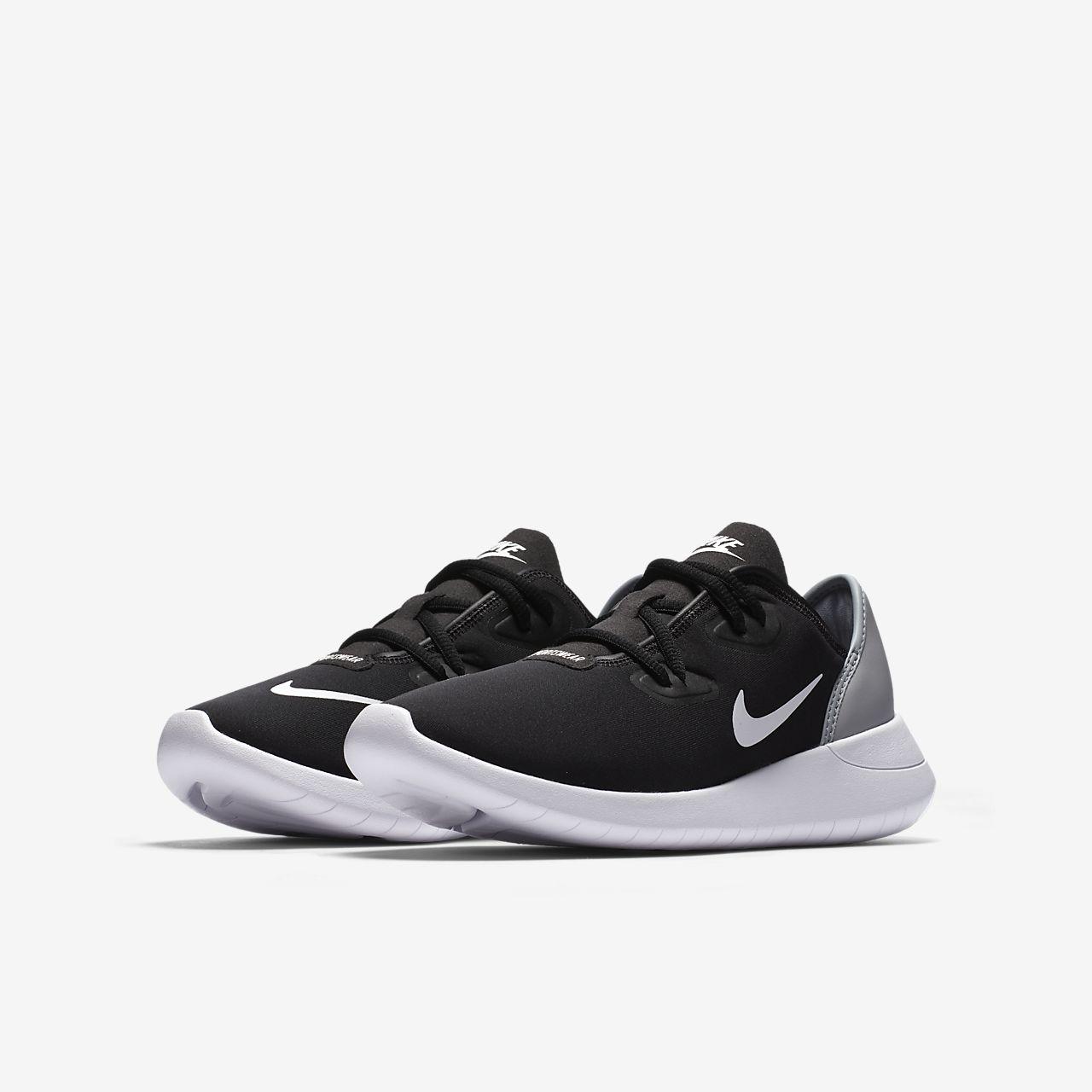 Nike Hakata V7hQJJzWU9