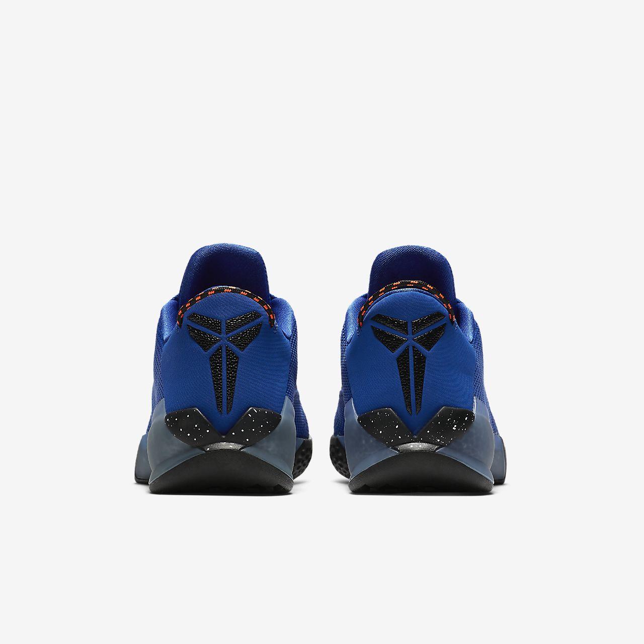 Nike Zoom Kobe Venomenon 6 Men s Basketball Shoe. Nike.com ID 330a8d3412