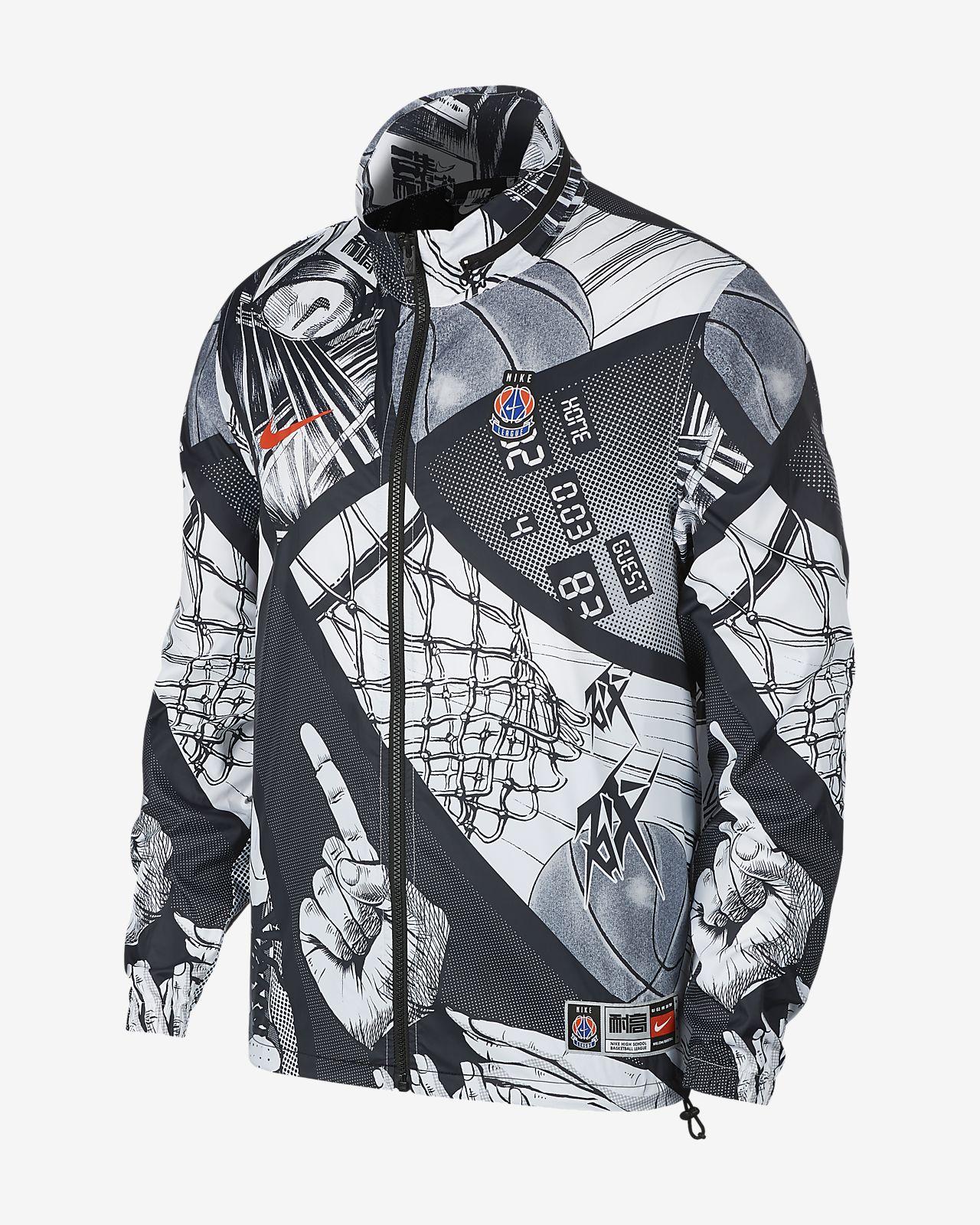Nike Sportswear 男子连帽梭织夹克