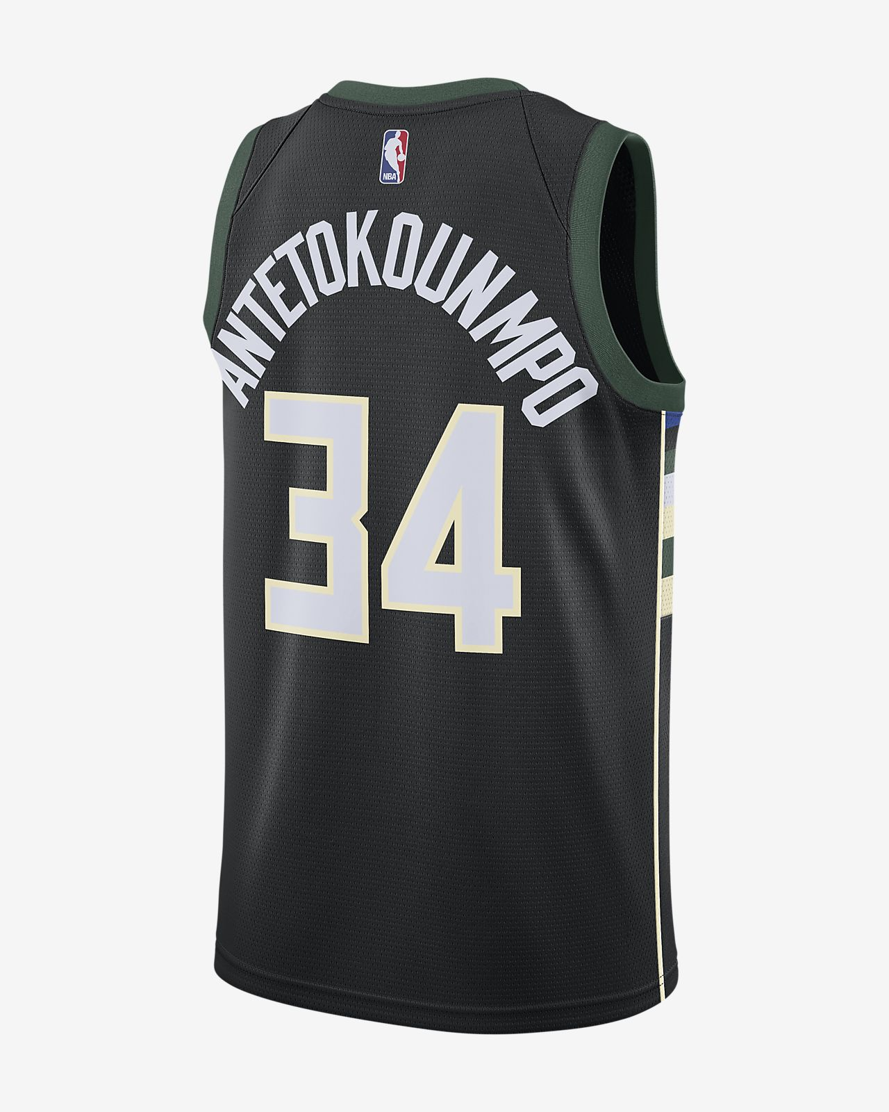 b0fca12214b ... Giannis Antetokounmpo Statement Edition Swingman (Milwaukee Bucks) Men's  Nike NBA Connected Jersey